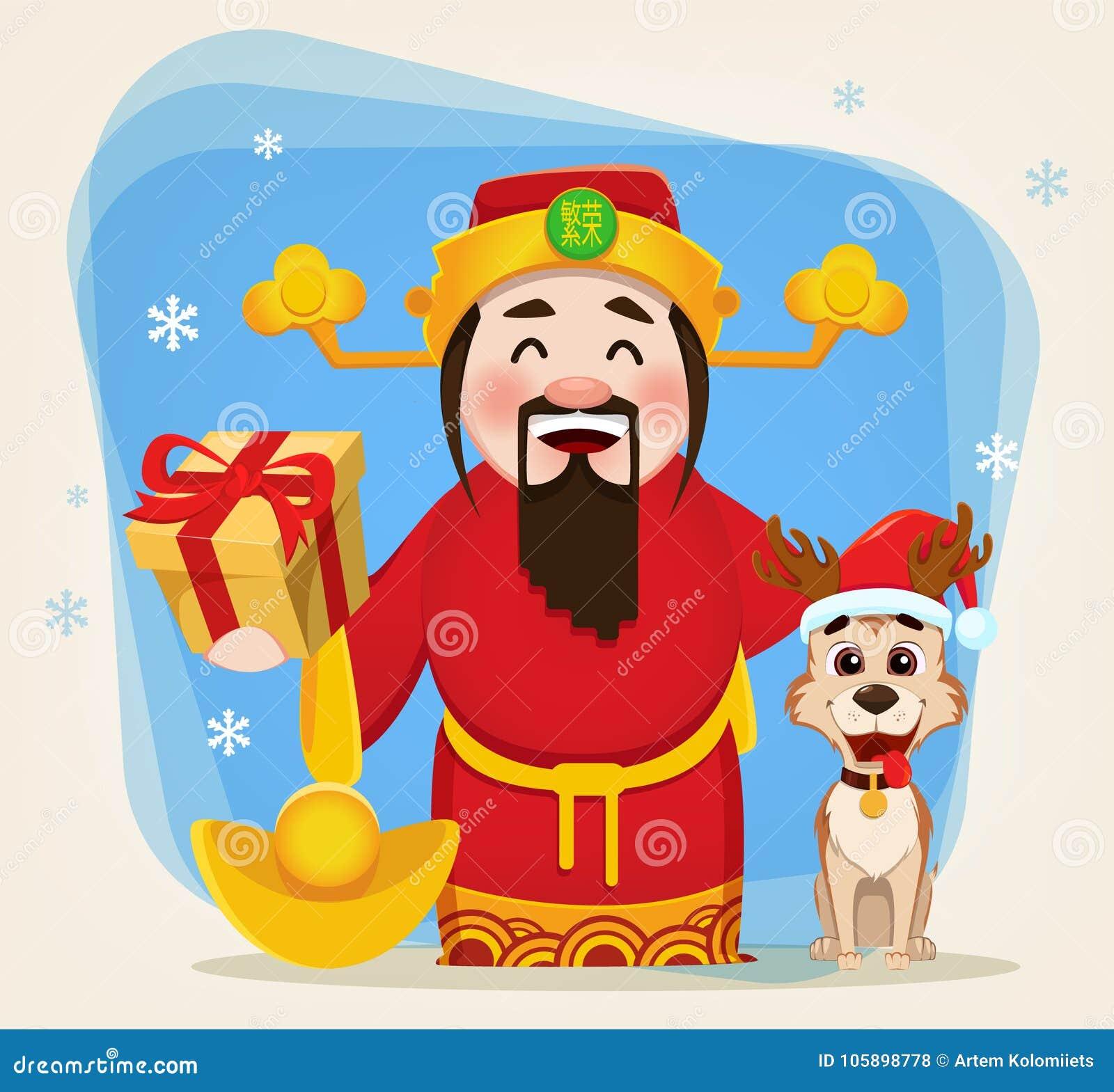 Chinesischer Gott des Reichtums die Geschenkbox und netten Hund nahe sitzend halten