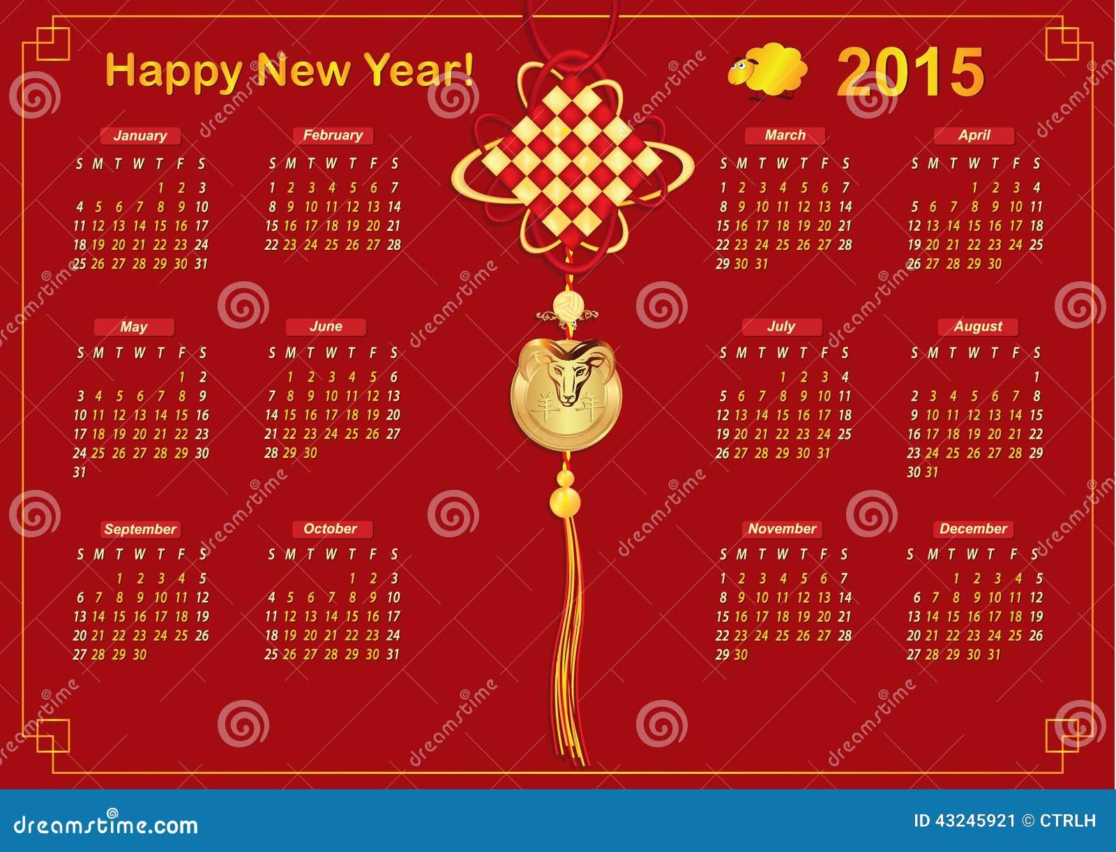 chinesischer kalender 2015 j hrig von den schafen vektor abbildung bild 43245921. Black Bedroom Furniture Sets. Home Design Ideas