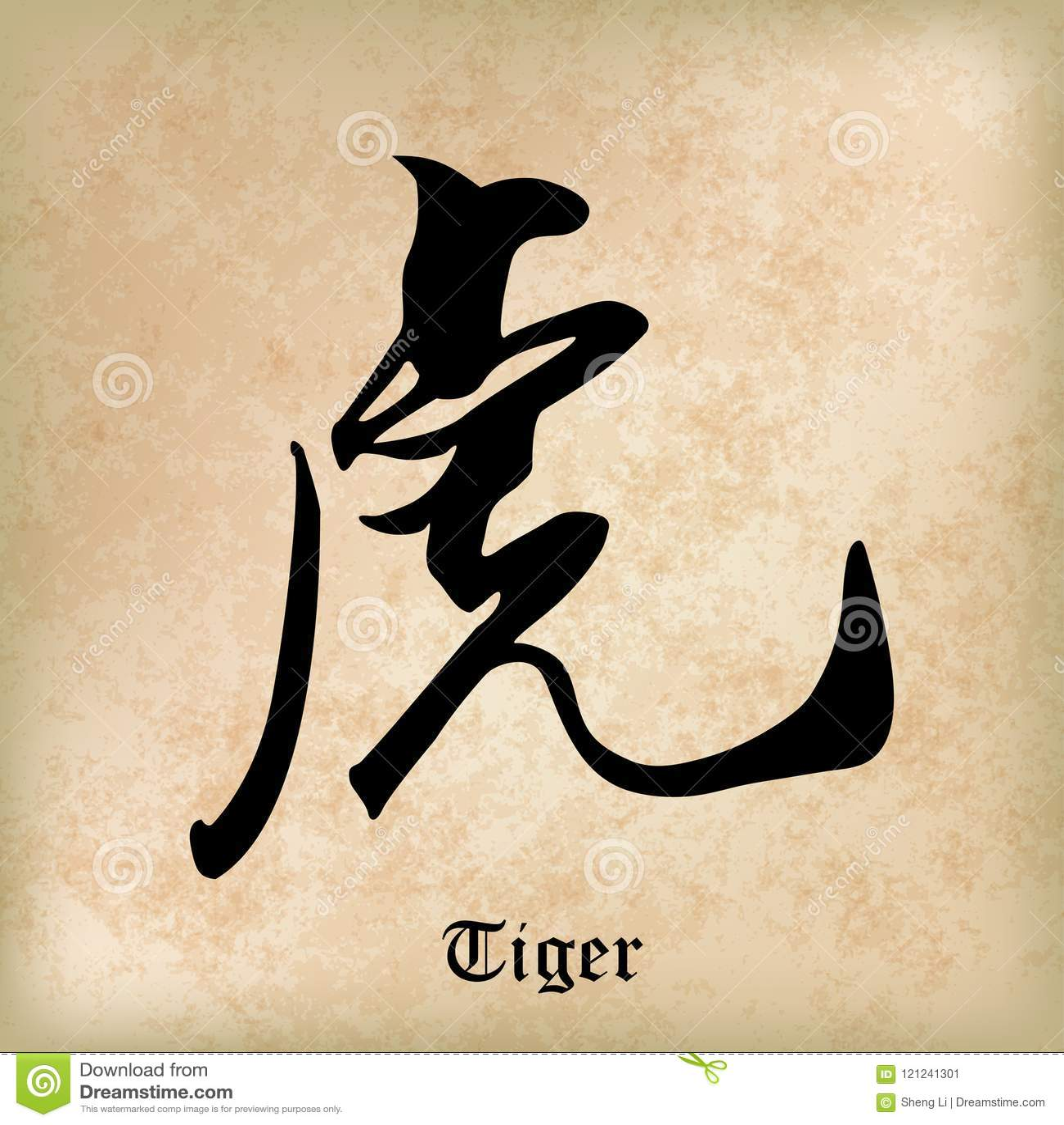 Chinesischer Kalligraphie-Tiger, Kandschi, das chinesische Wort