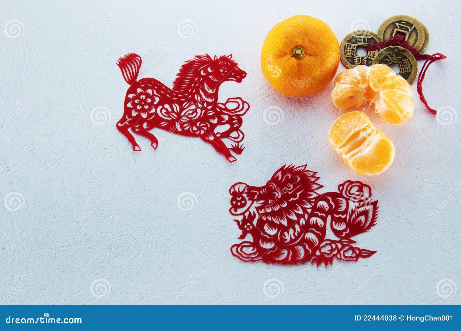 Chinesischer Neues Jahr-Gruß Stockfoto - Bild von kultur, wohlstand ...