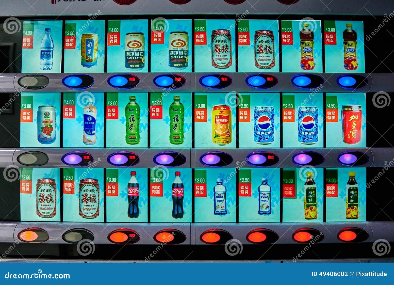 Download Chinesischer Sodaautomat redaktionelles stockfotografie. Bild von soda - 49406002