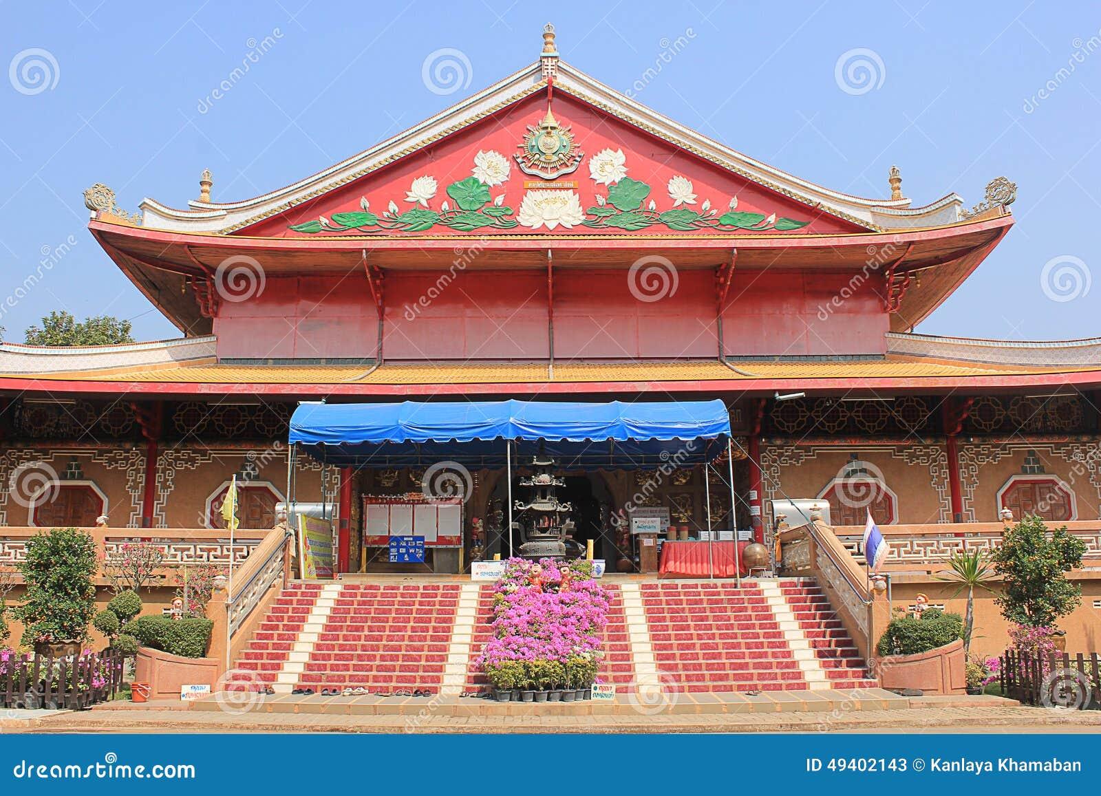 Download Chinesischer Tempel stockbild. Bild von architektur, himmel - 49402143