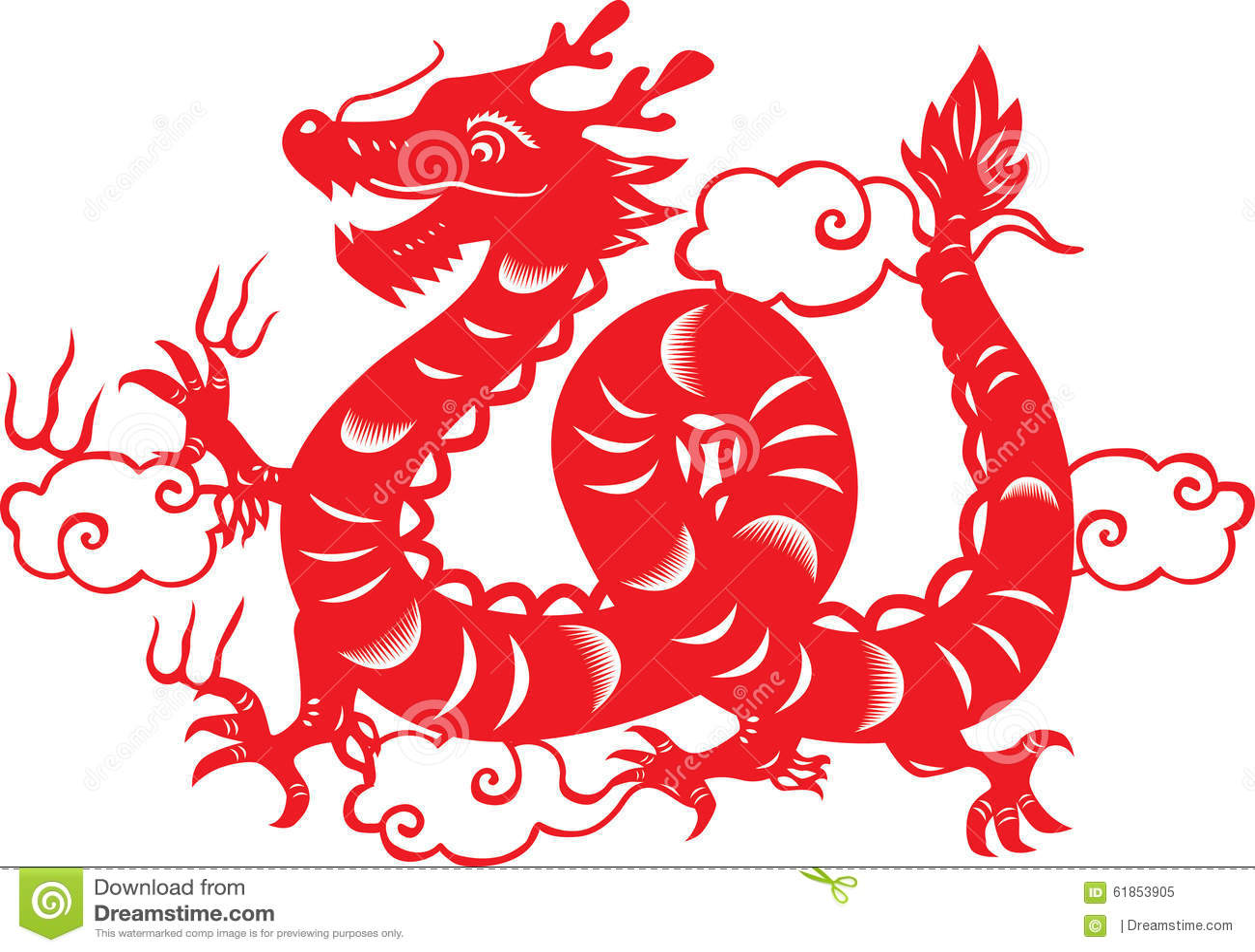 chinesischer tierkreis drache vektor abbildung bild 61853905. Black Bedroom Furniture Sets. Home Design Ideas