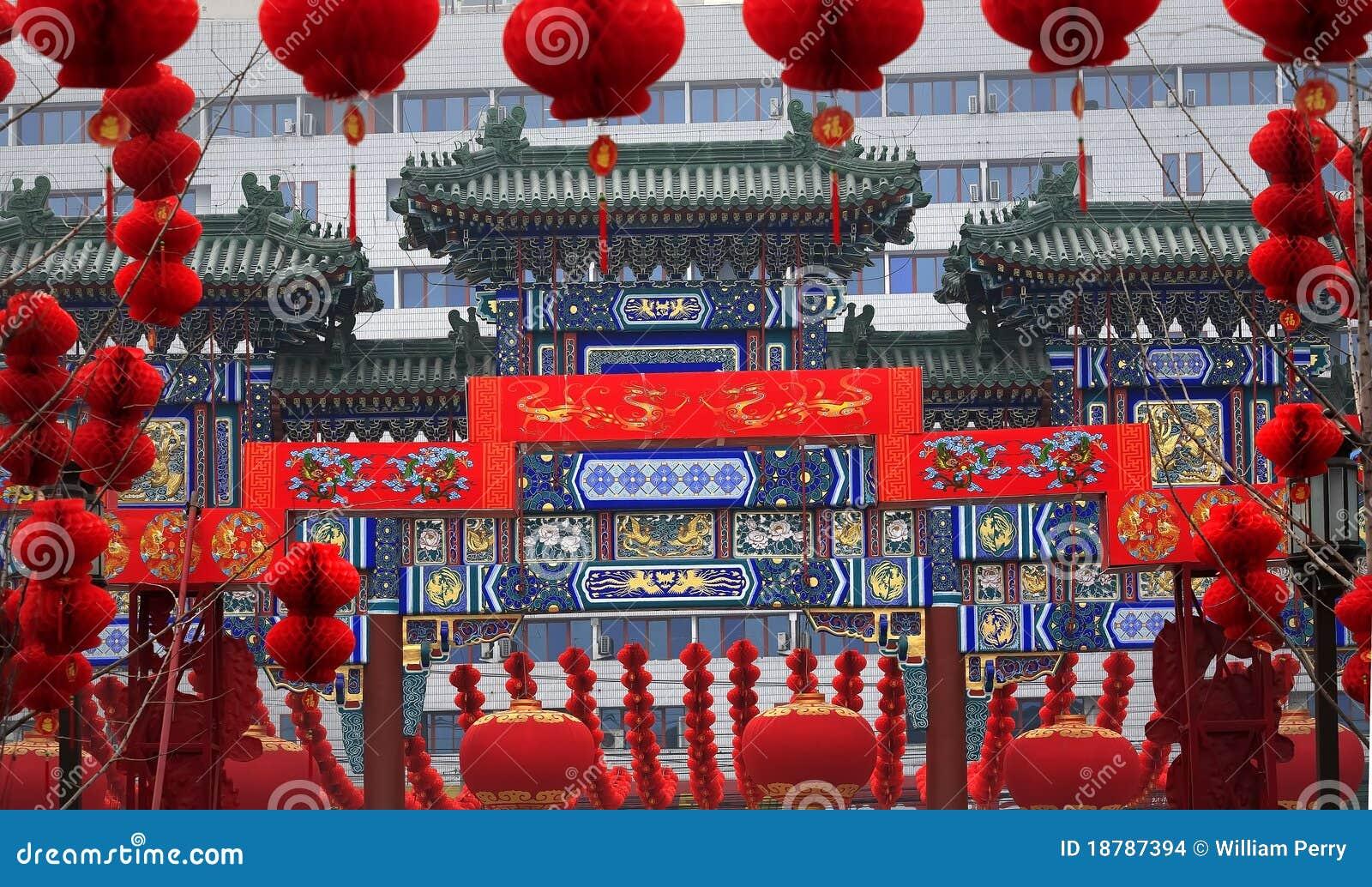 Chinesisches Gatter-chinesische Neues Jahr-Monddekorationen ...