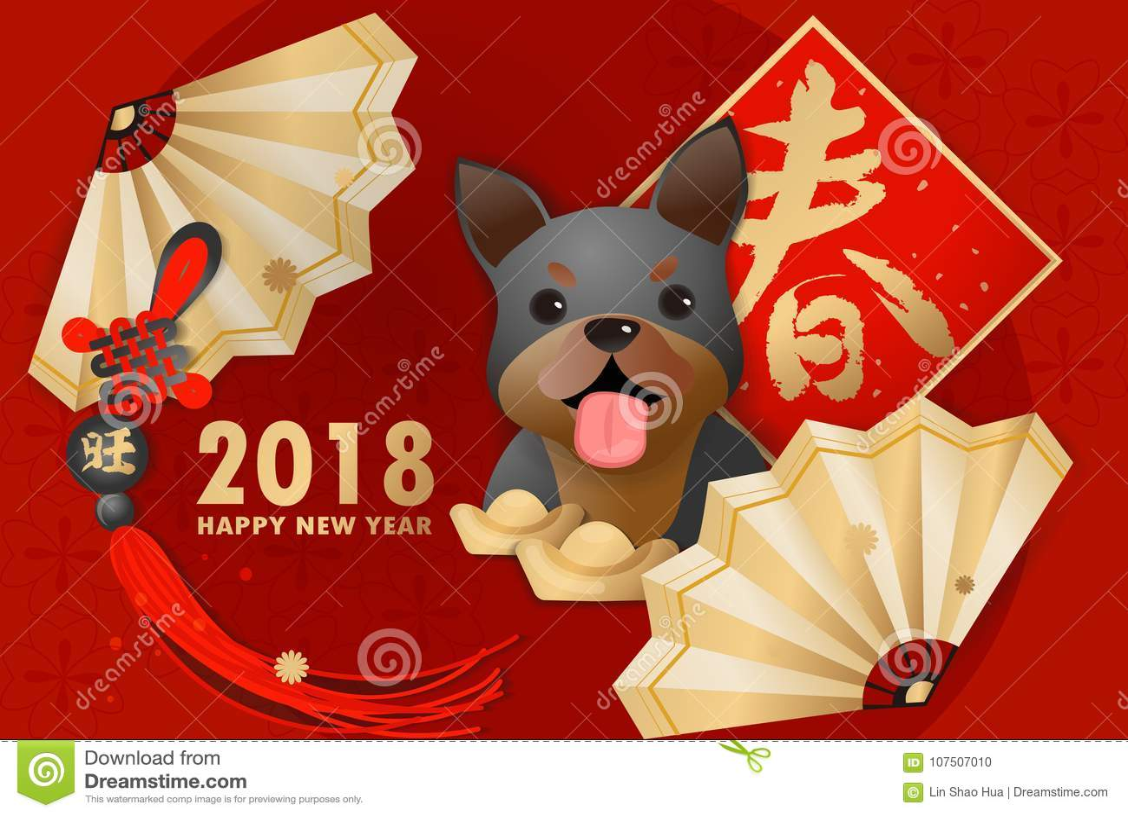 Chinesisches Jahr Der Karikatur Hunde Vektor Abbildung ...