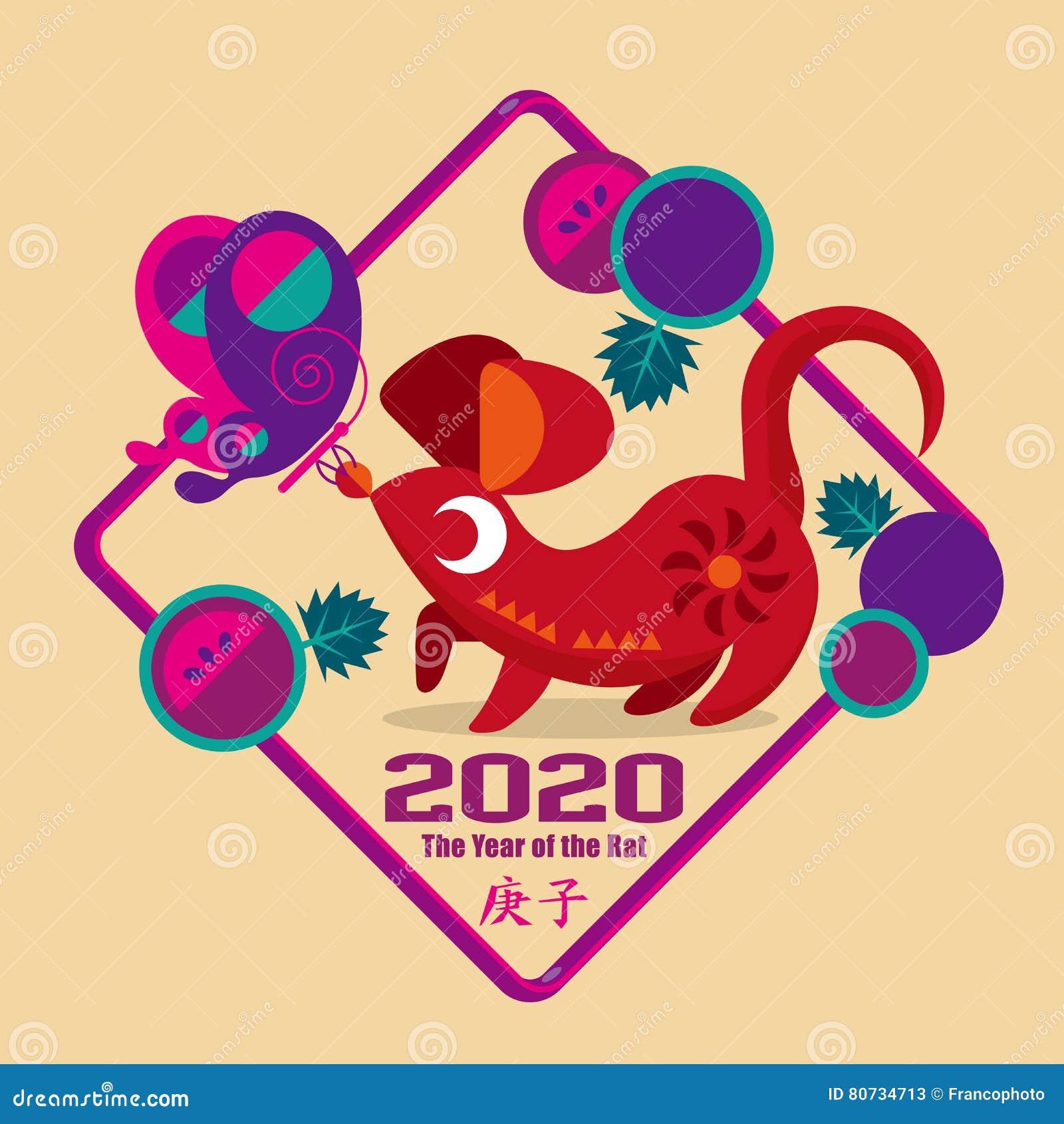 Chinesisches Jahr Der Ratte 2020 Vektor Abbildung - Illustration von ...