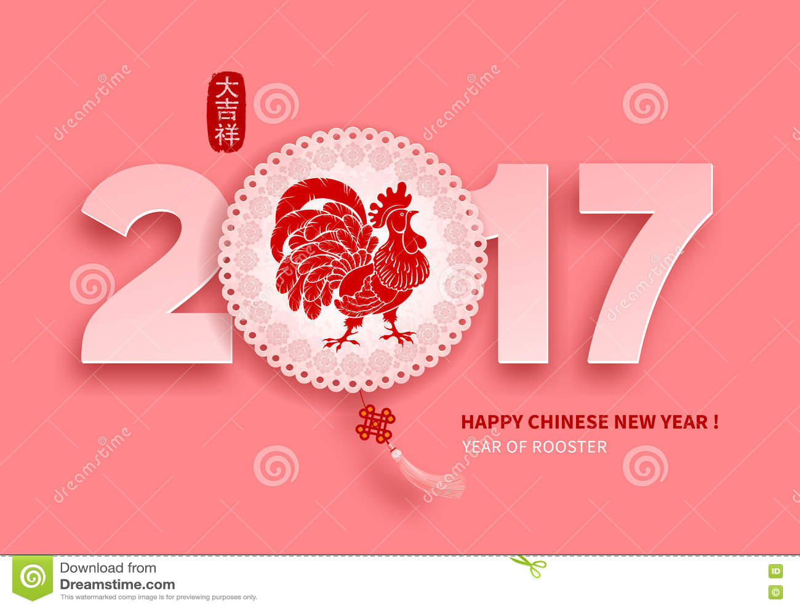 Chinesisches neues Jahr vektor abbildung. Illustration von ...
