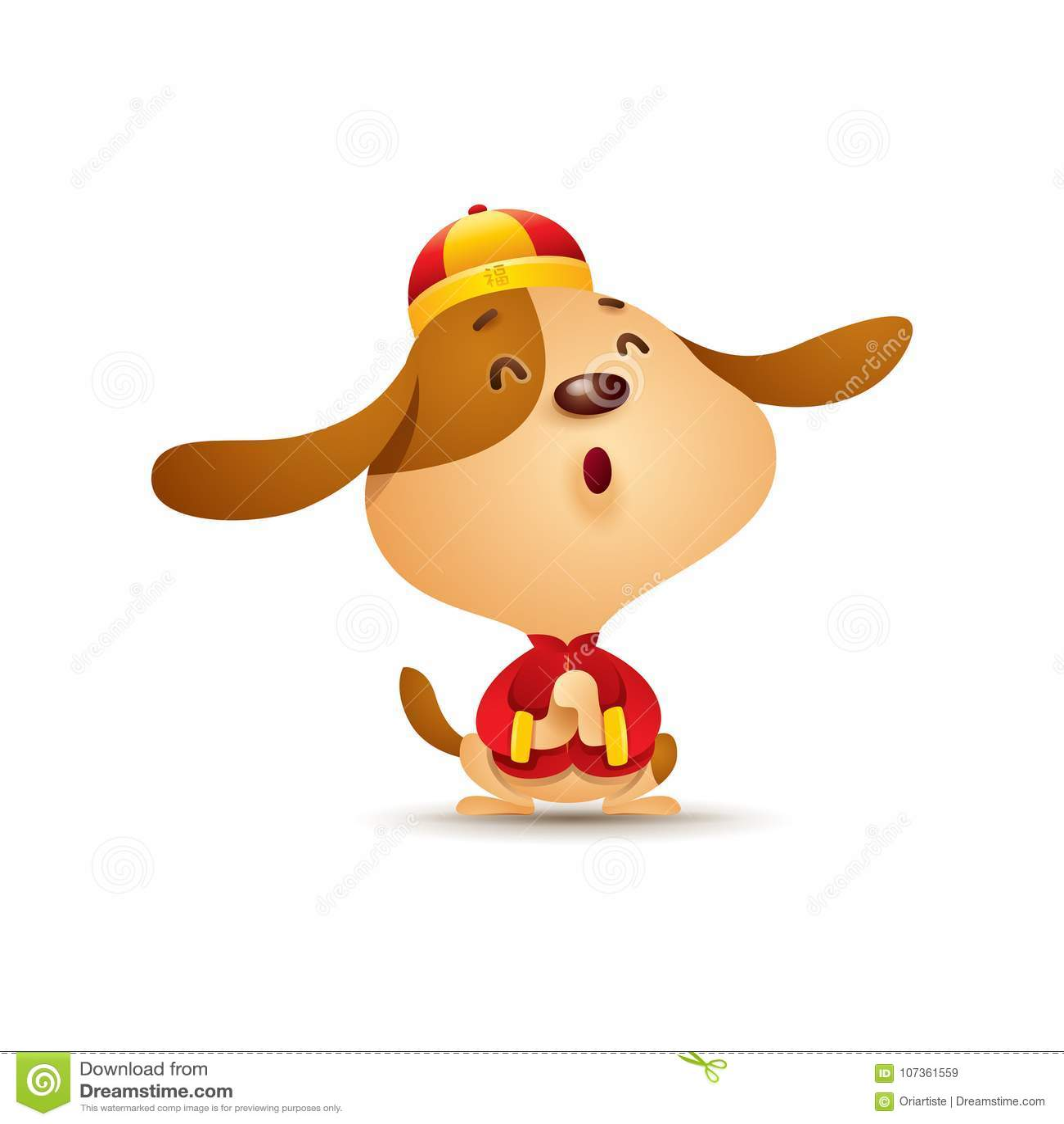 Chinesisches Neues Jahr Hundecharakterdesign Mit Kostüm Des ...