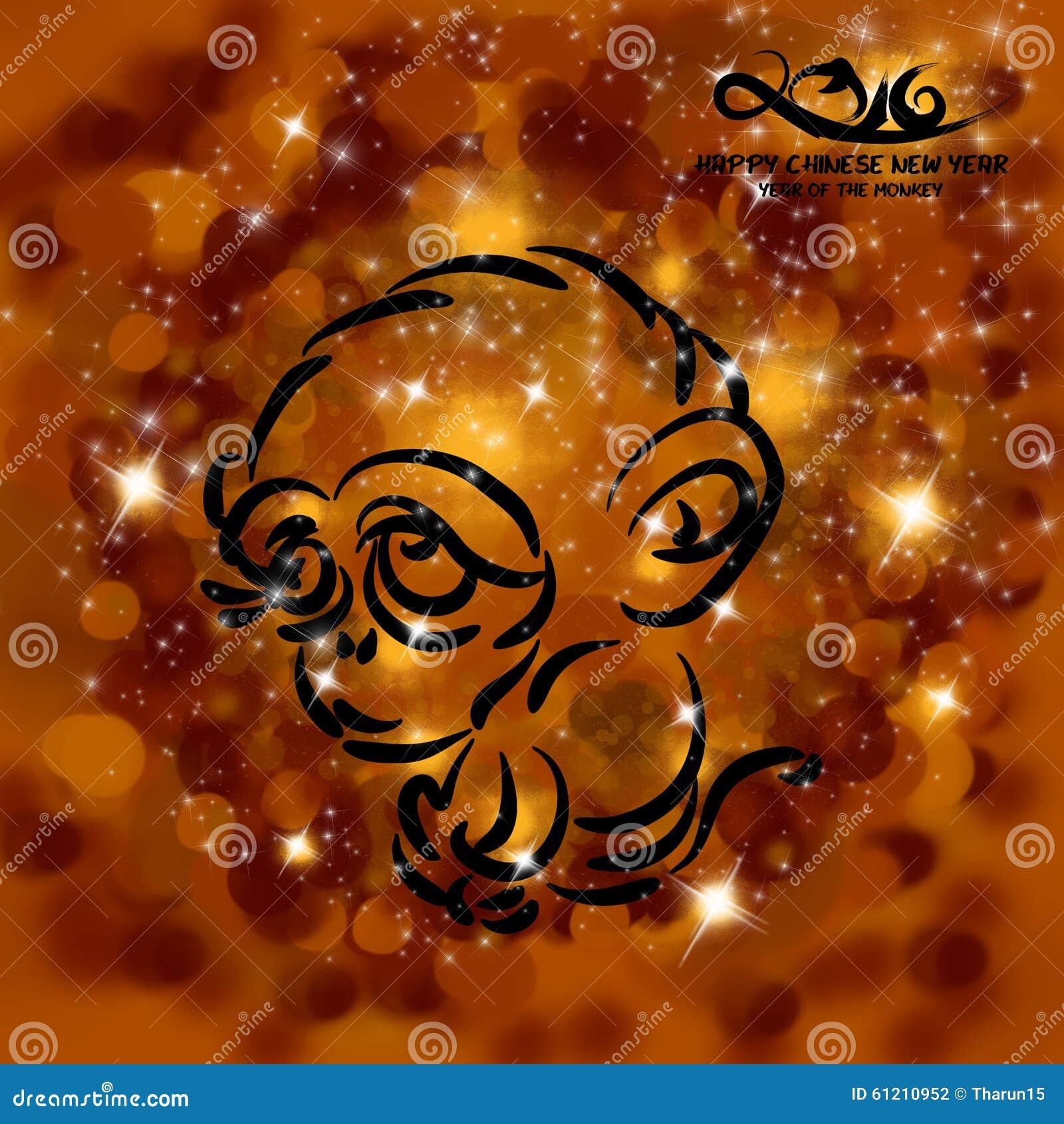 Chinesisches Neujahrsfest Des Affen - Gruß-Karte Stock Abbildung ...