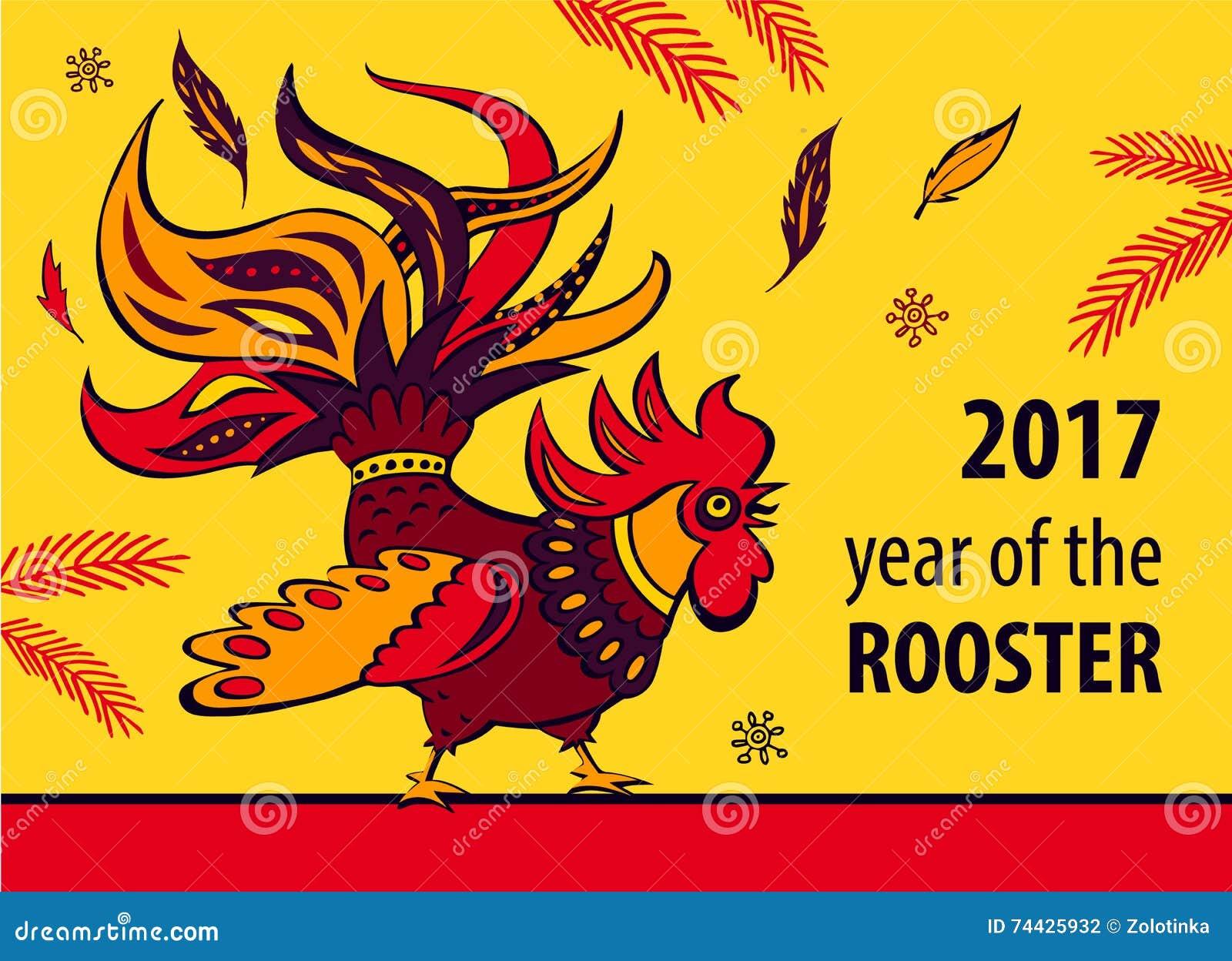 2017 Chinesisches Neujahrsfest Des Hahns Vektor-Illustration Mit X ...