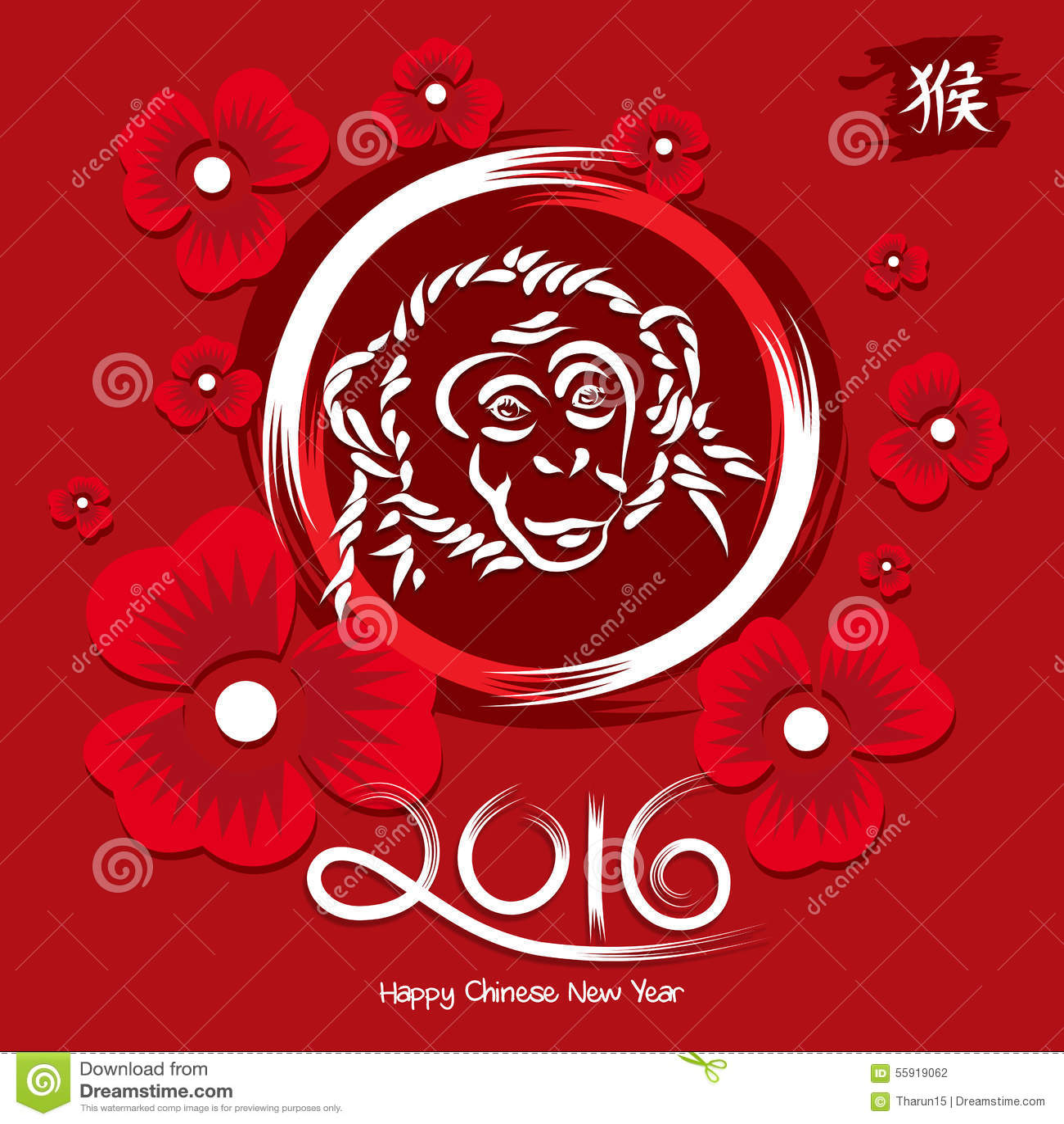 chinesisches neujahrsfest 2016 happy stock abbildung bild 55919062. Black Bedroom Furniture Sets. Home Design Ideas