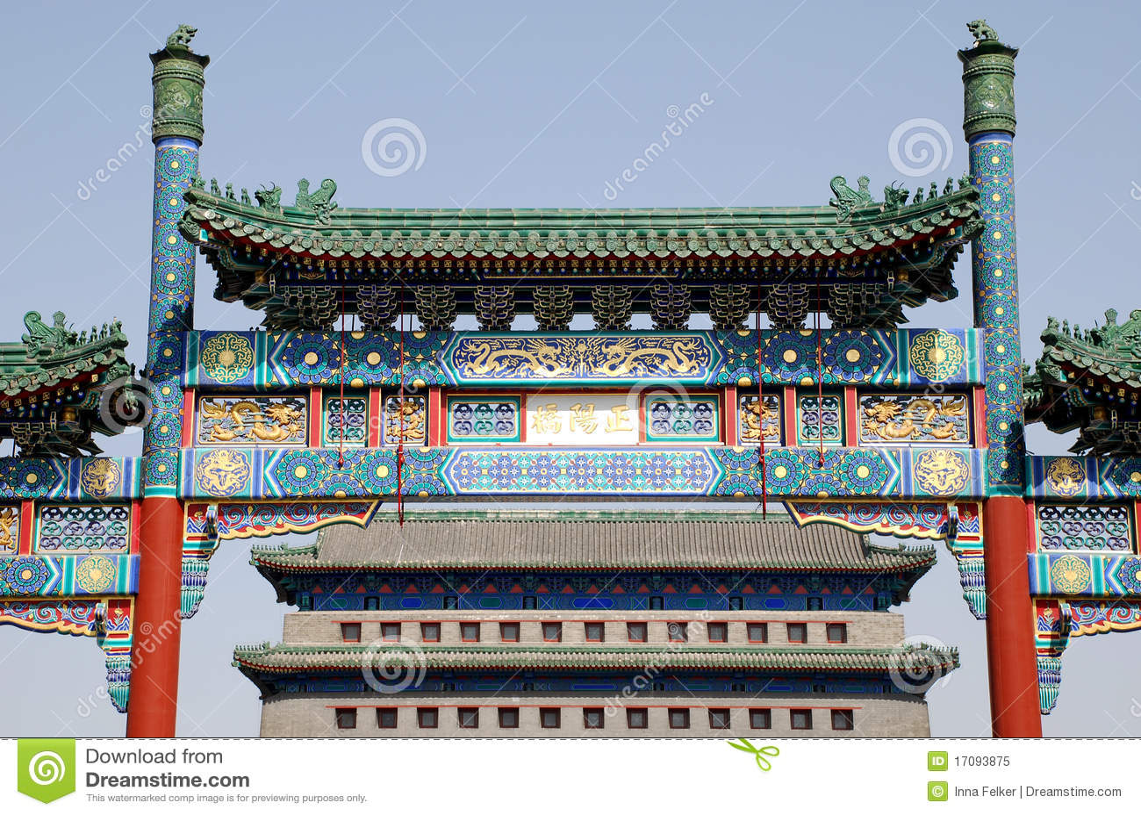 Chinesisches Qianmen Gatter zum Tiananmen-Platz (Peking)