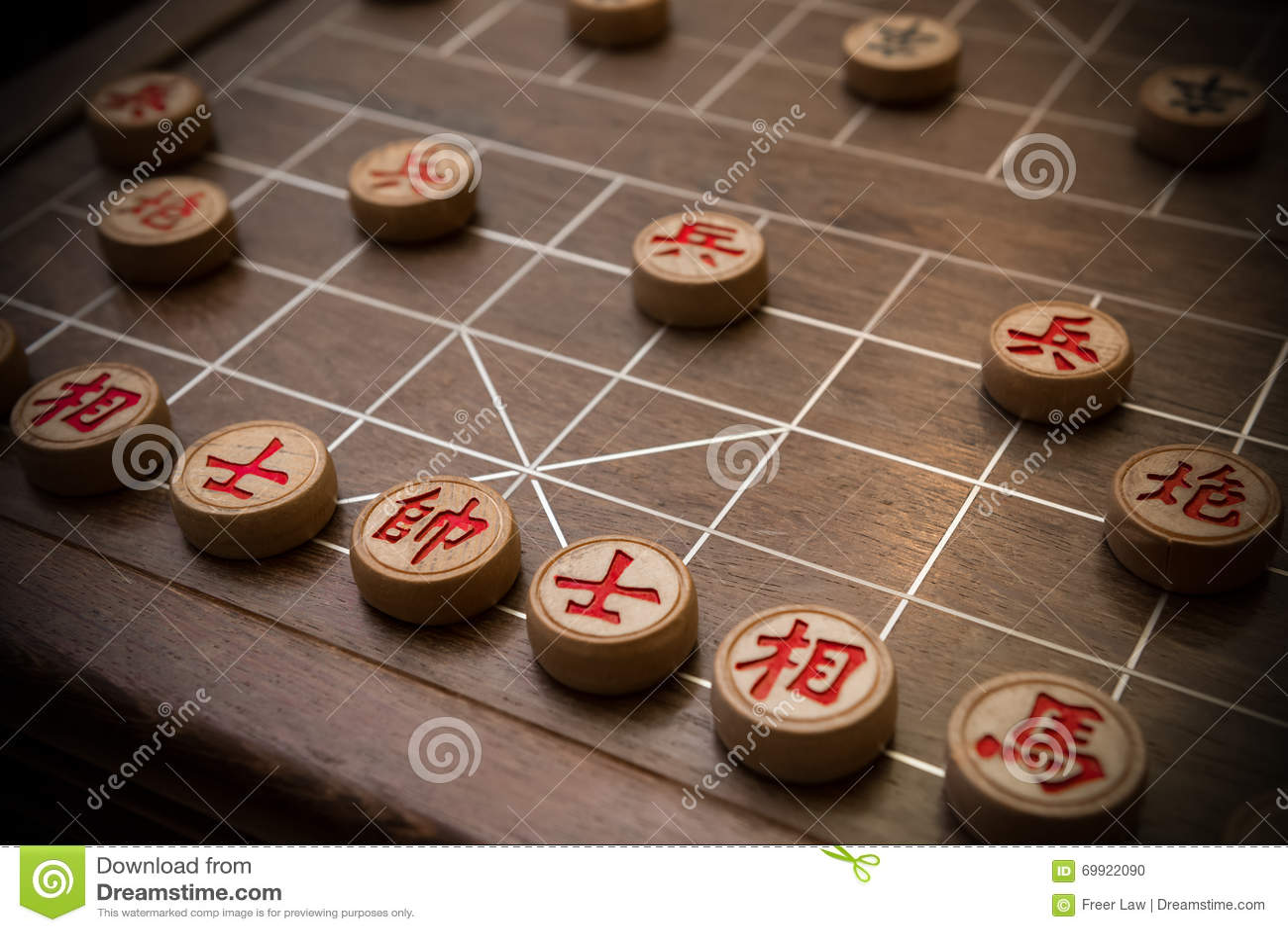 Chinesisches Schach
