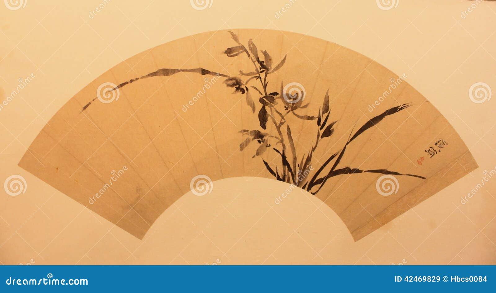 Chinesisches traditionelles faltendes Gebläse