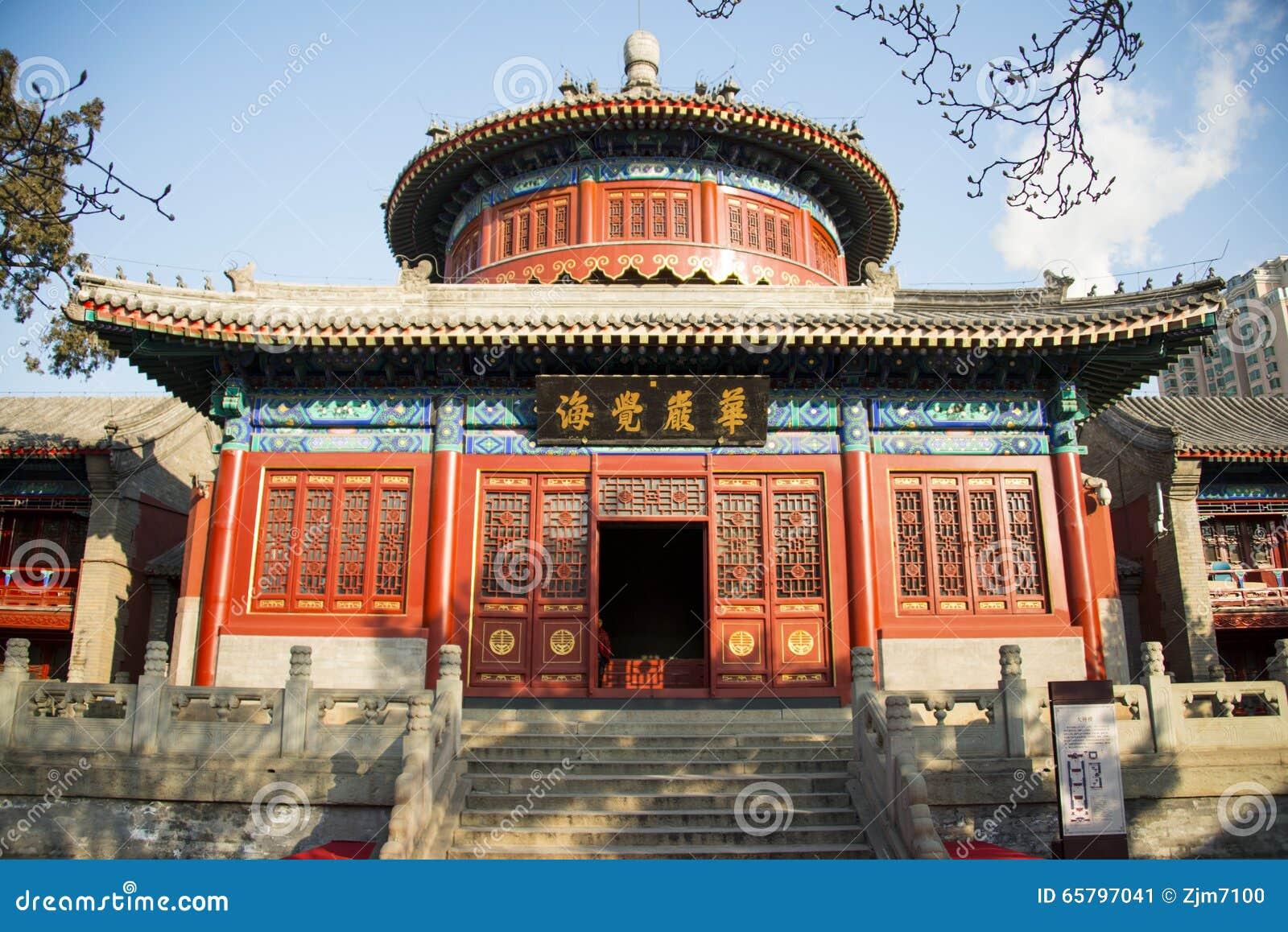 Chino de Asia, Pekín, arquitectura antigua de ŒClassical del ¼ de Dazhongsi Bell Museumï