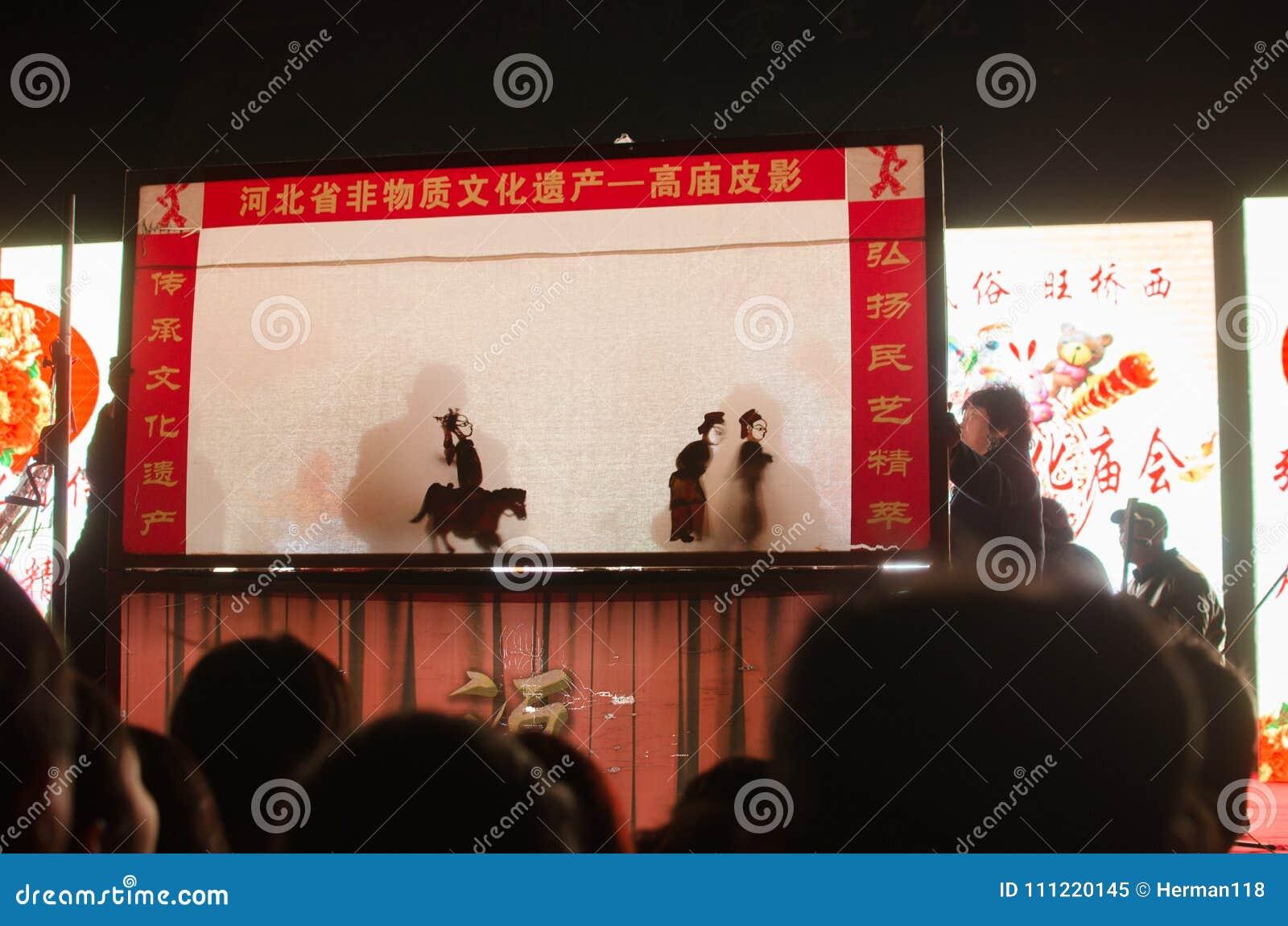 ` Chinois de jeu d ombre de ` d art populaire