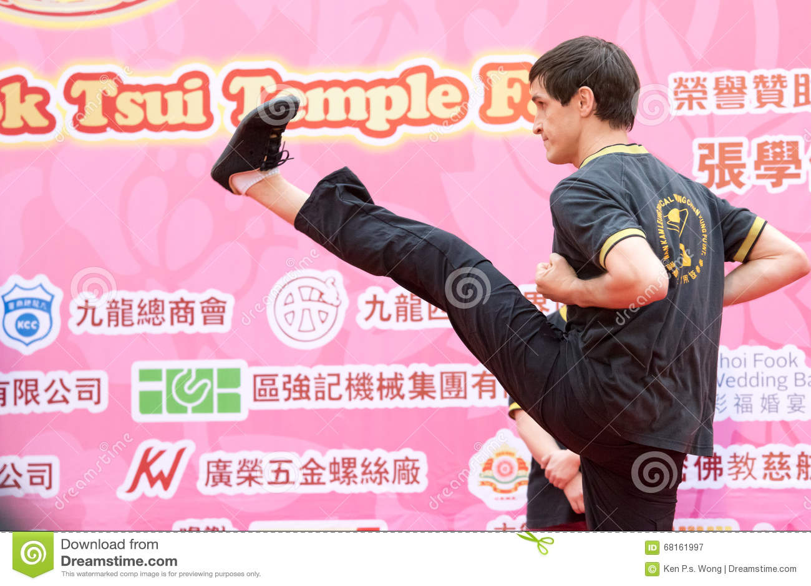 Chinois Kung Fu (Wing Chun)