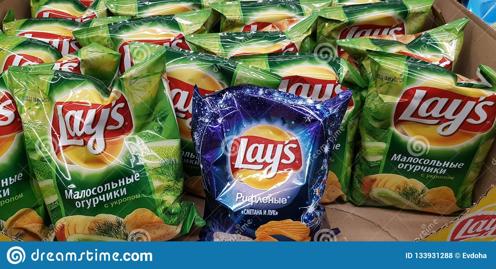Chips Lays i en supermarket