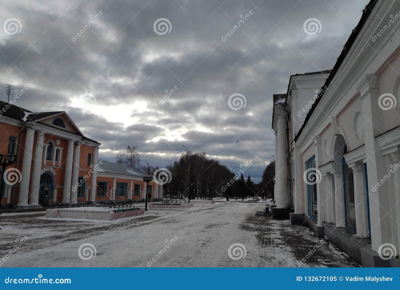 Chmury Nad Pusty miasteczko