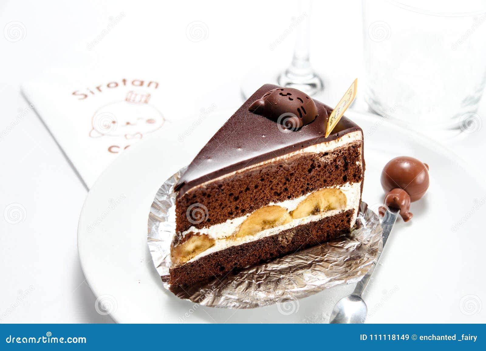Fine Chocolate Birthday Cake With A Happy Face Studio Shot Stock Image Birthday Cards Printable Trancafe Filternl