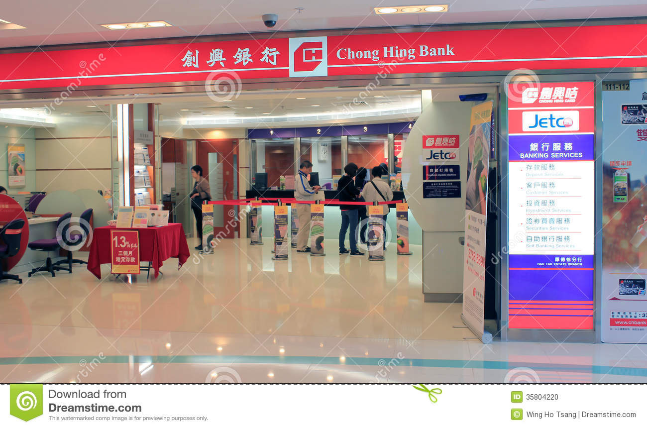Chong hing bank w Hong kong