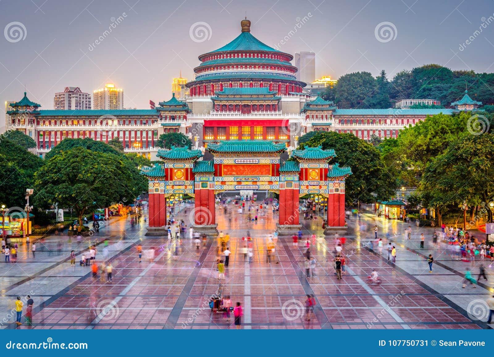Chongqing, China bij Grote Zaal van de Mensen