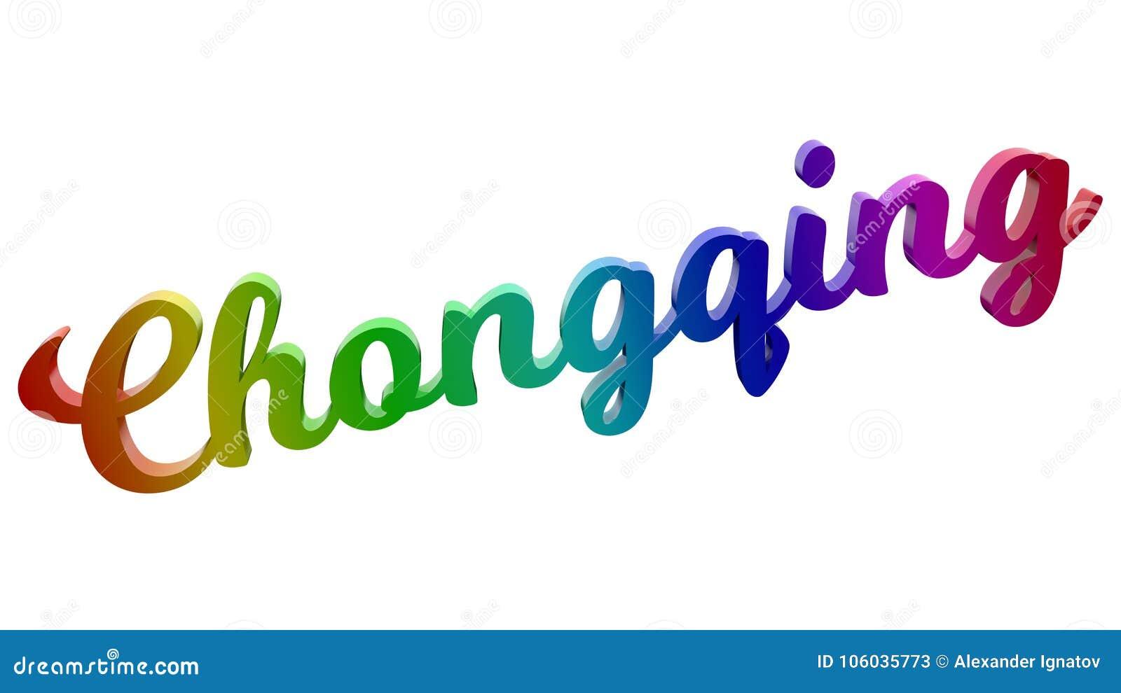 Chongqing City Name Calligraphic 3D ha reso l illustrazione del testo colorata con la pendenza dell arcobaleno di RGB
