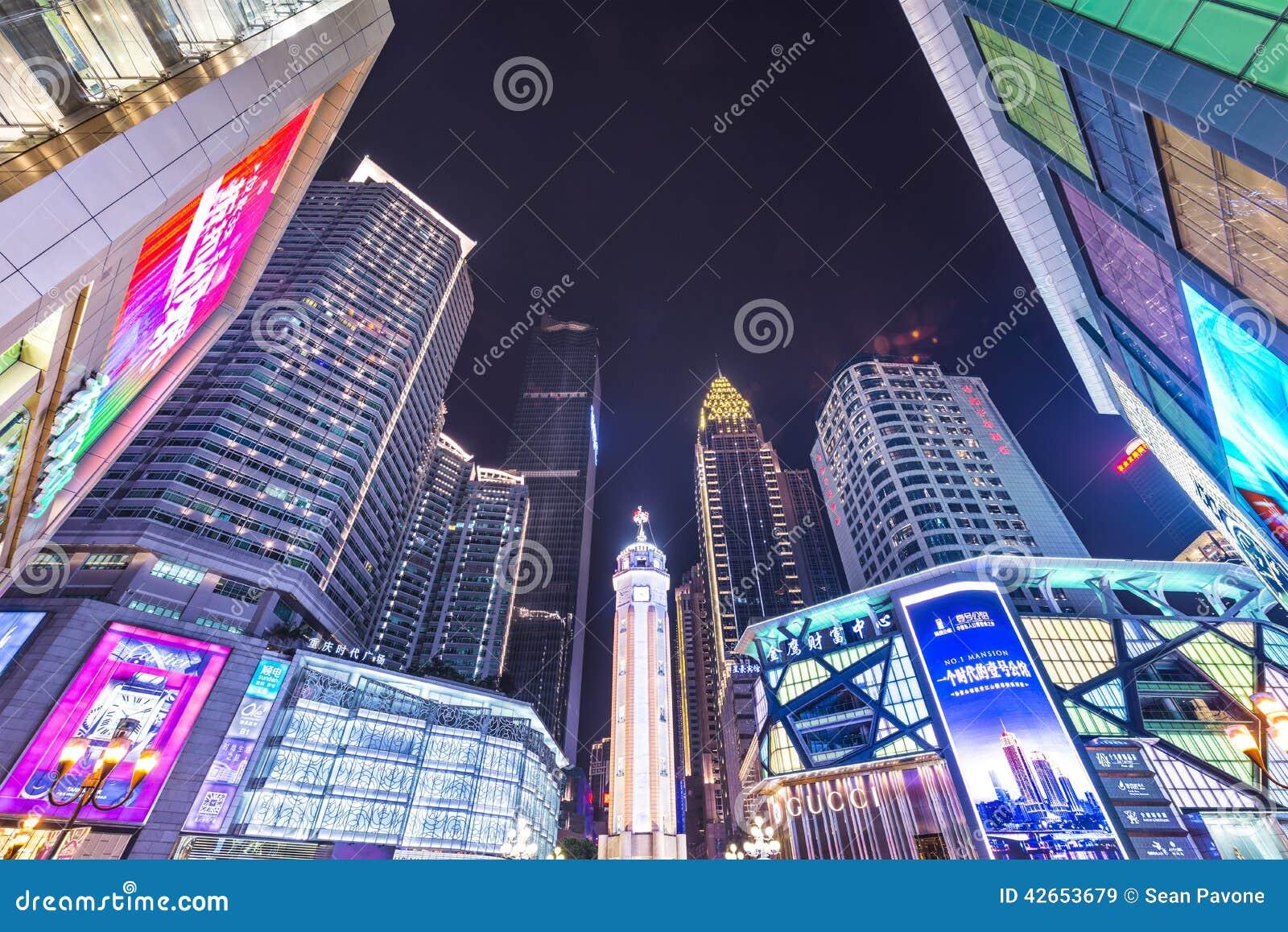 Chongqing, de Stadsvierkant van China
