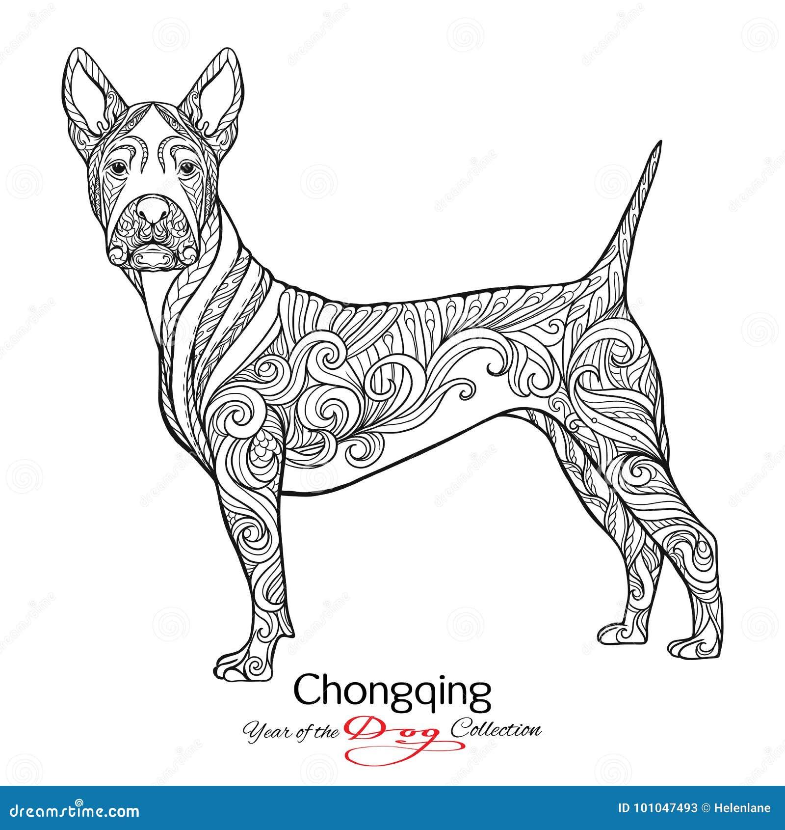 Chongqing Dessin Graphique Noir Et Blanc Dun Chien