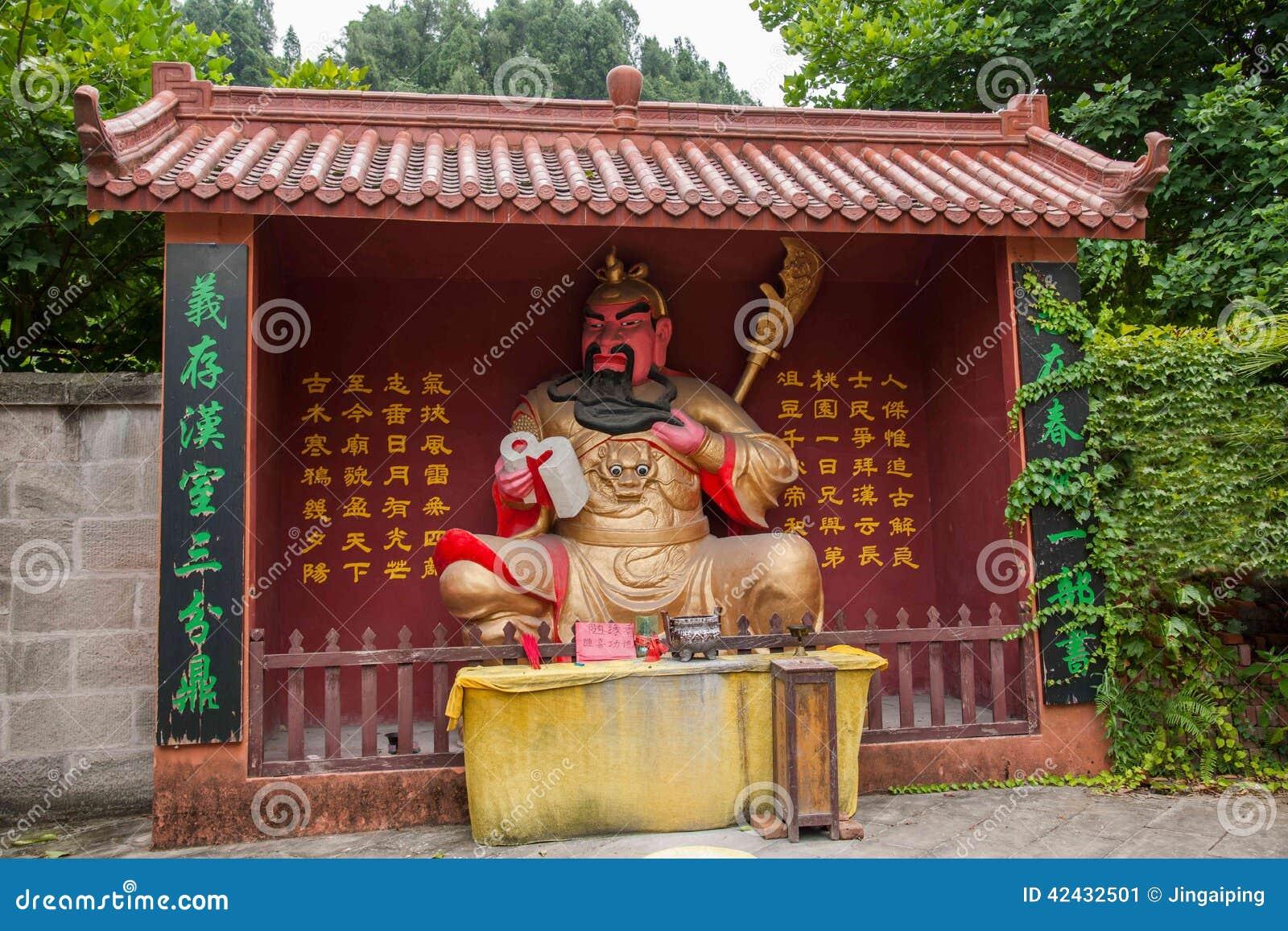 Chongqing Dong Guan Gong Quan Buddha Cave