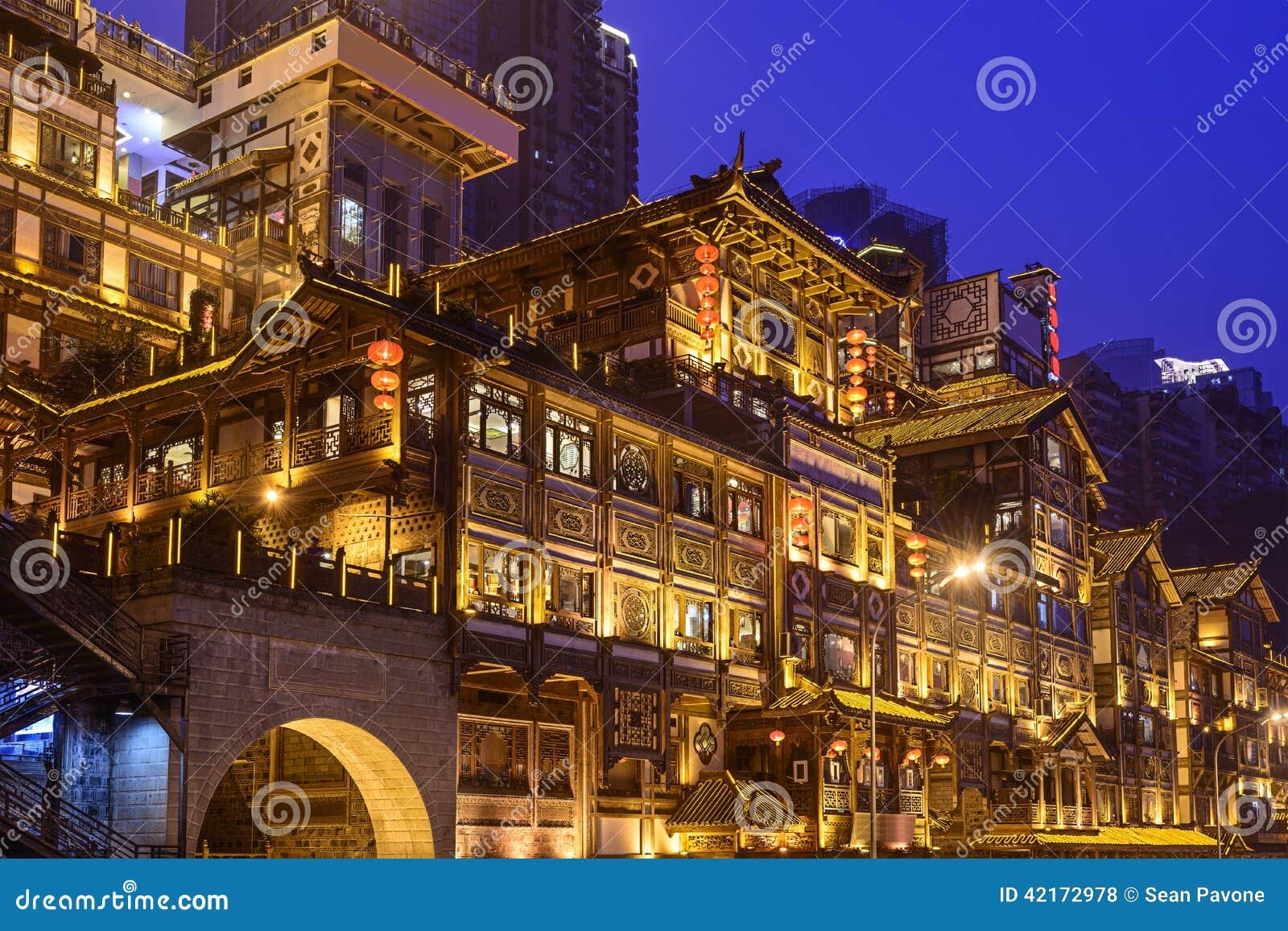 Chongqing At Hongyadong Stock Photo - Image: 42172978