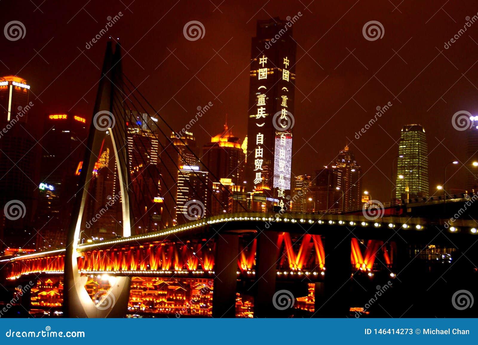 Chongqing milenium most