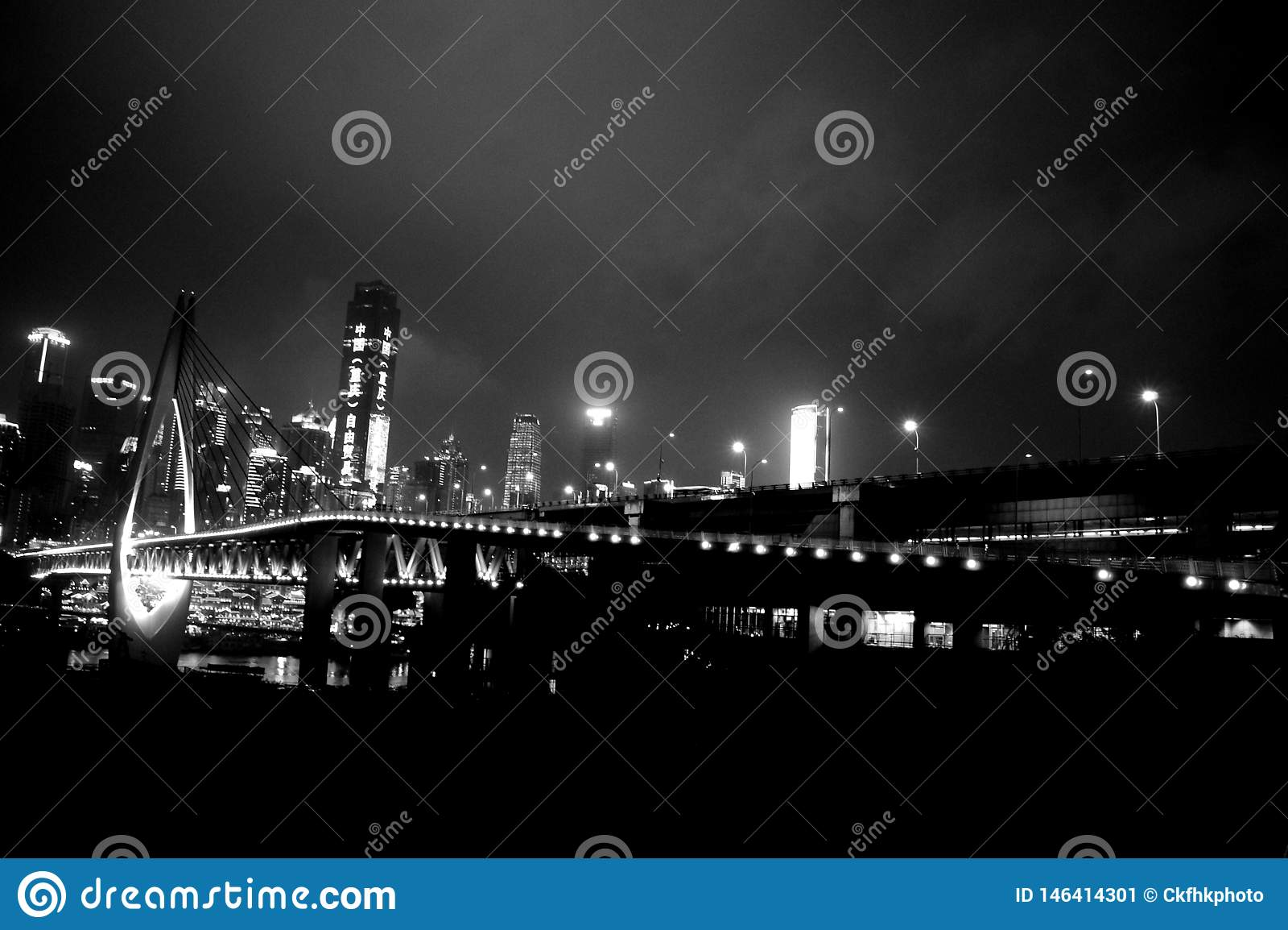 Chongqing Millennium Bridge