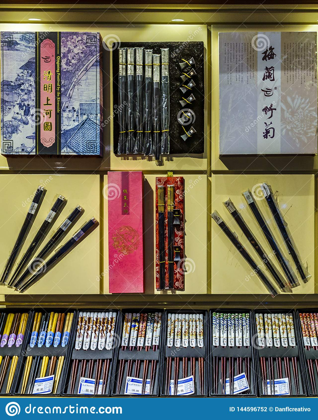 Chopsticks κατάστημα, Σαγκάη, Κίνα