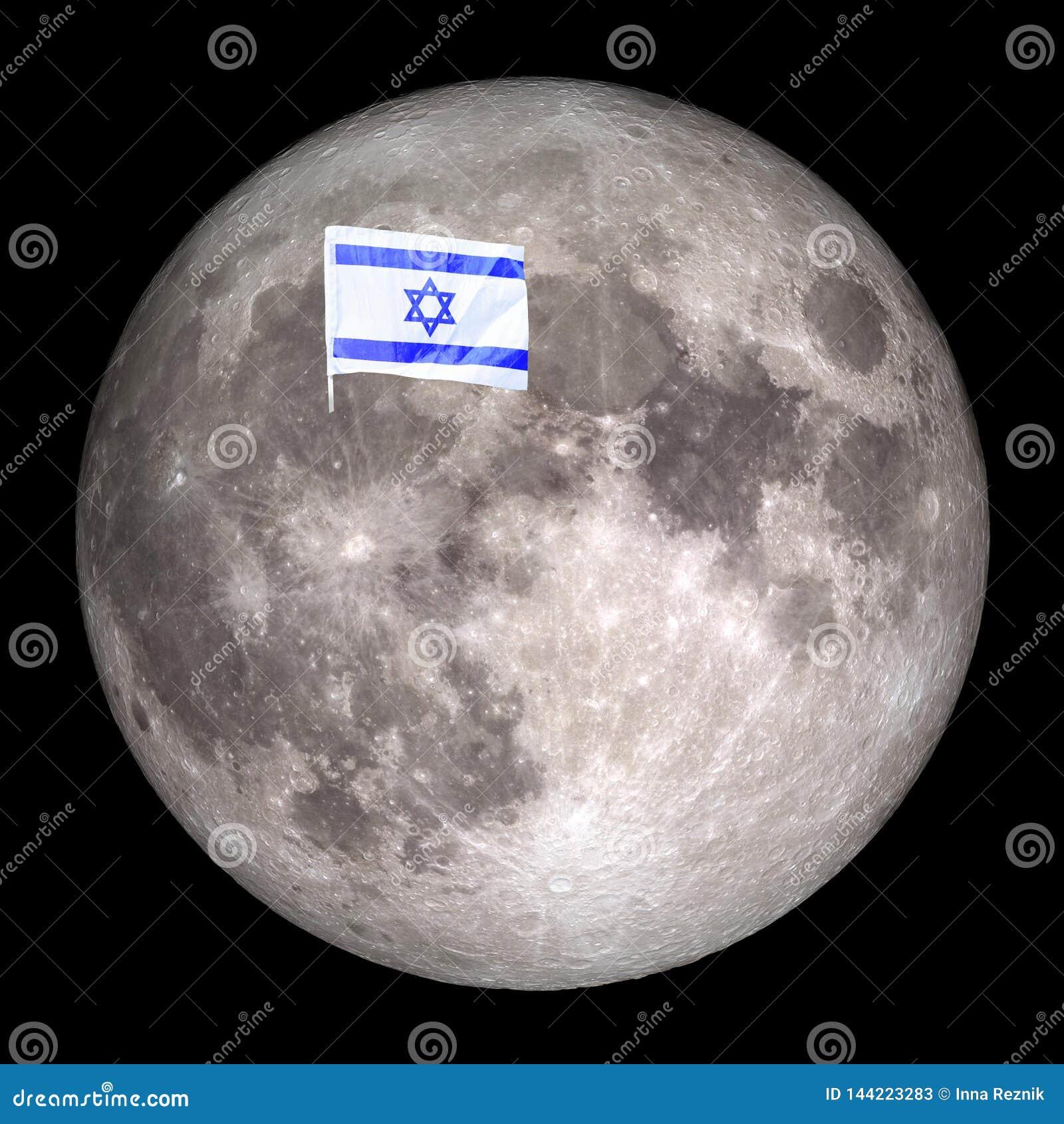 Chorągwiany Izrael na księżyc Elementy ten wizerunek meblujący NASA