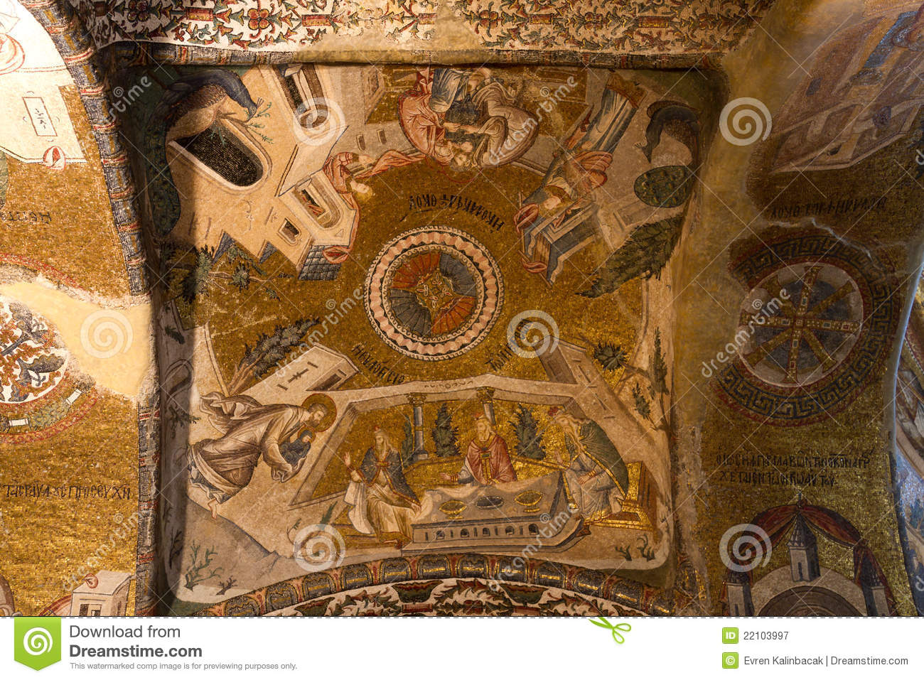 Chora Church Royalty Free Stock Photography - Image: 22103997