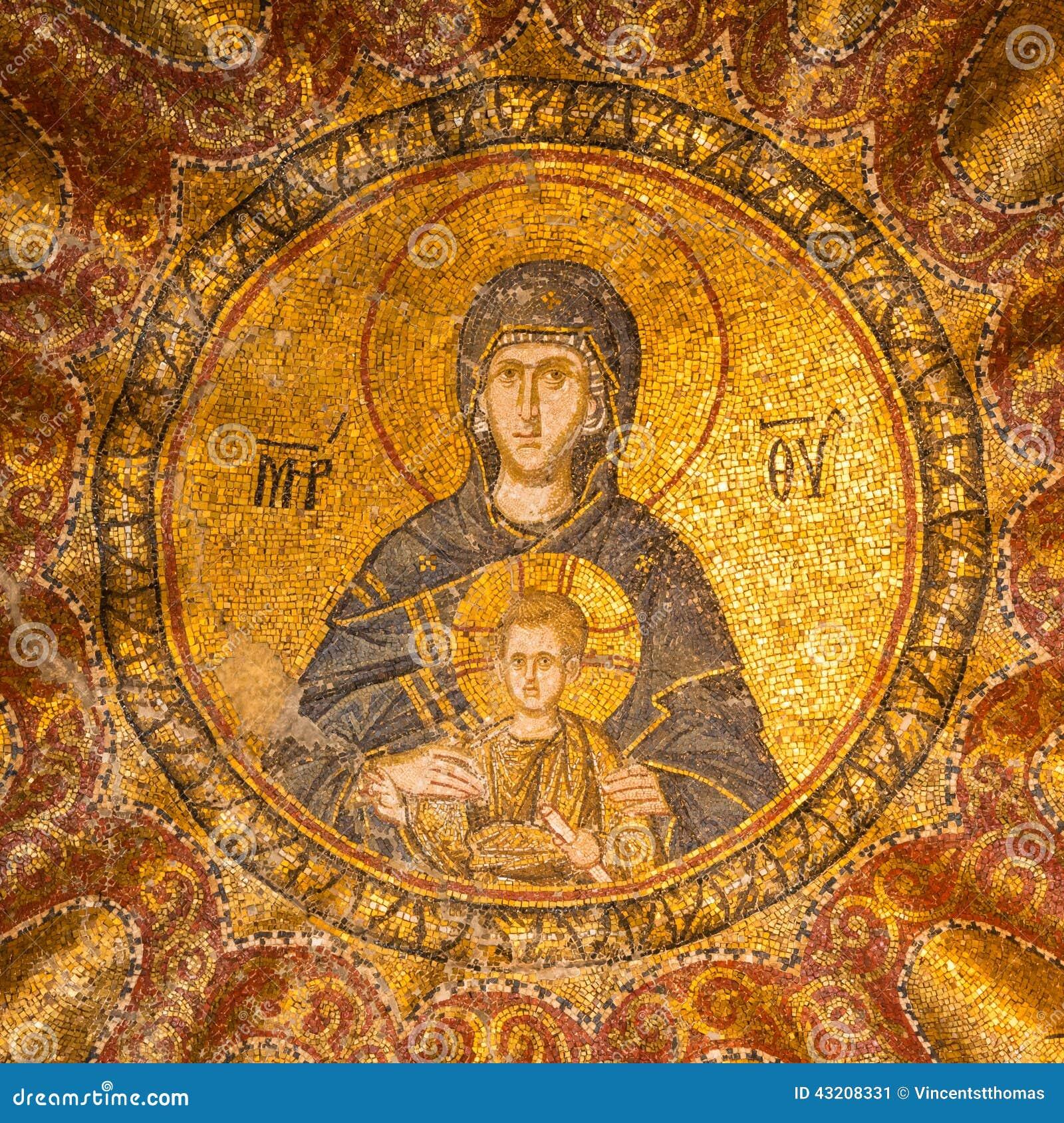 Download Chora kyrka fotografering för bildbyråer. Bild av klosterbroder - 43208331