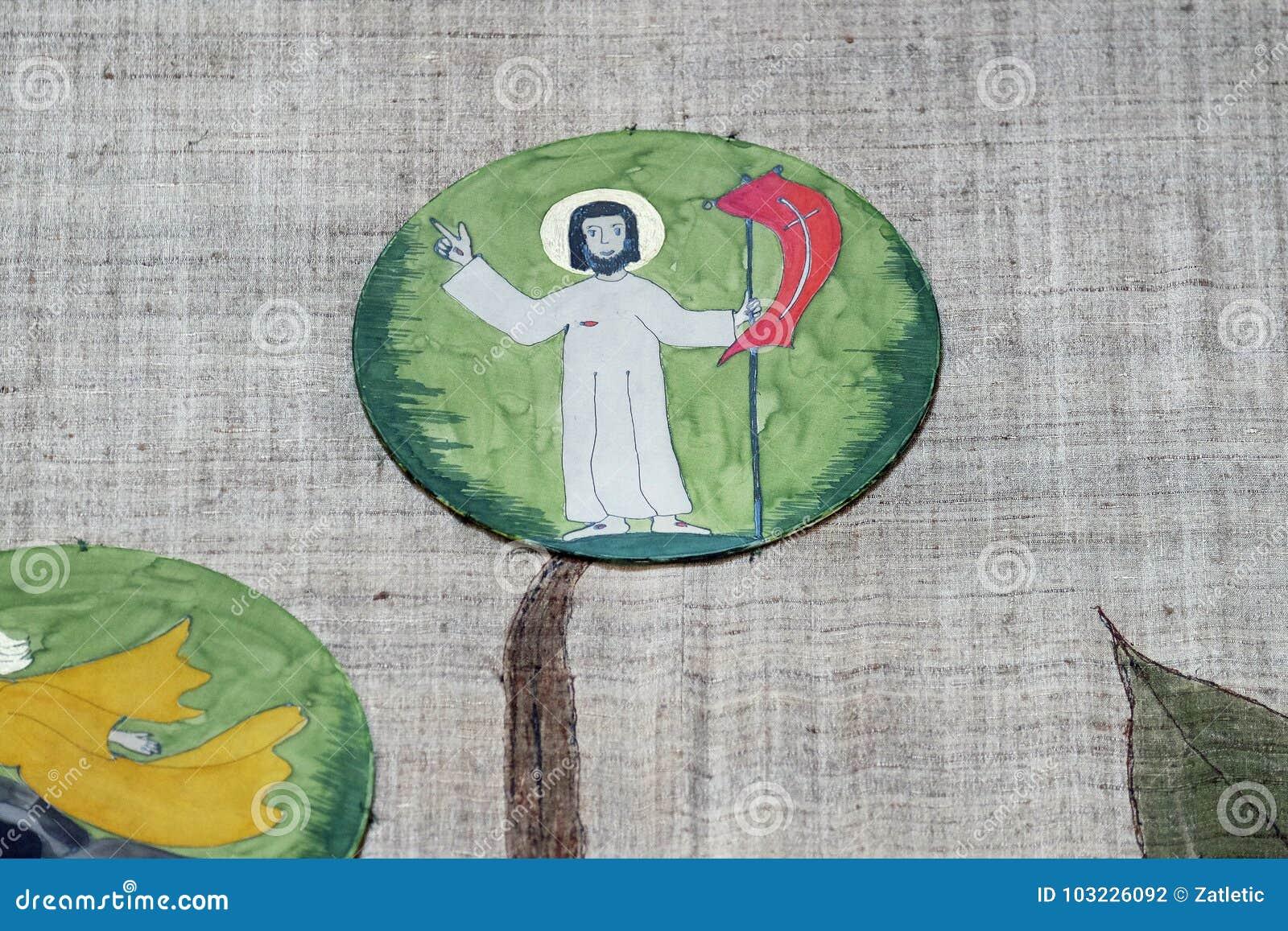 Christ wzrastający