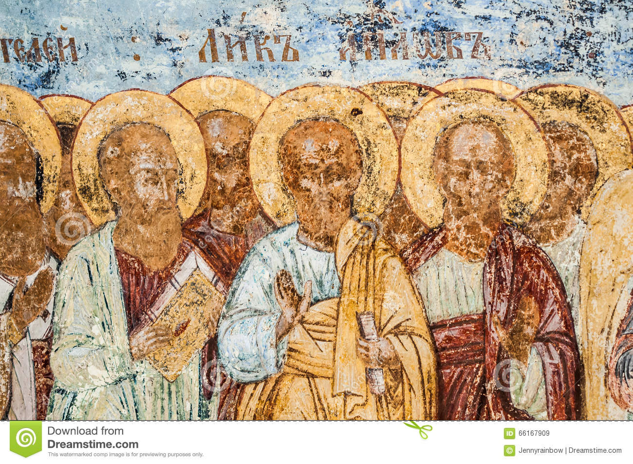 Christian mural painting stock photo image 66167909 for Christian mural
