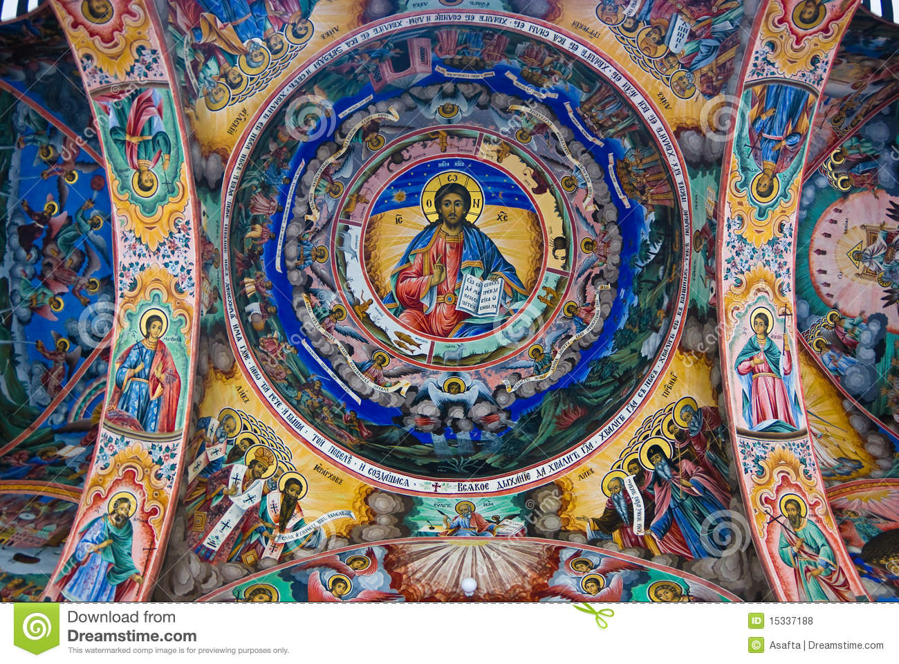 Christian murals royalty free stock photos image 15337188 for Christian mural