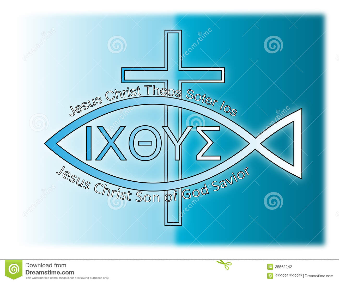 Christian symbolism stock illustration illustration of jesus christian symbolism biocorpaavc Image collections