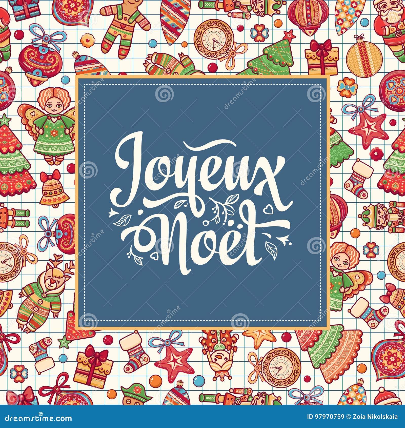 Christmas Card Joyeux Noel Holiday Ornament Stock Vector