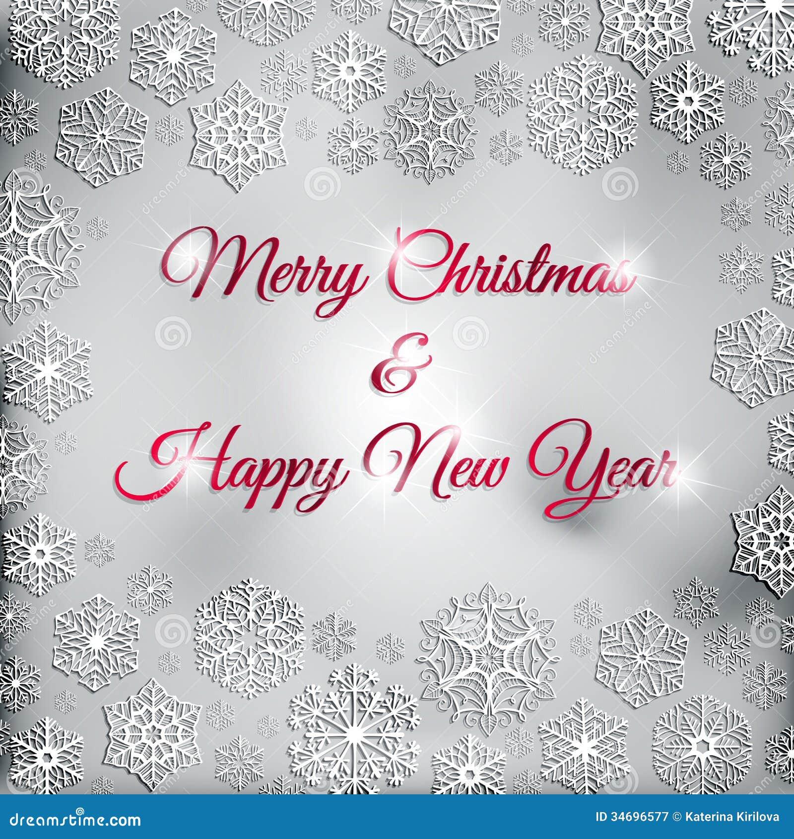 Christmas Menu Clipart