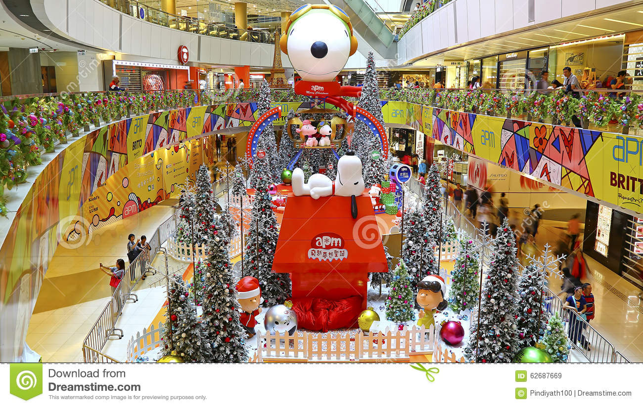 Christmas decoration at apm shopping mall hong kong for Decoration shopping