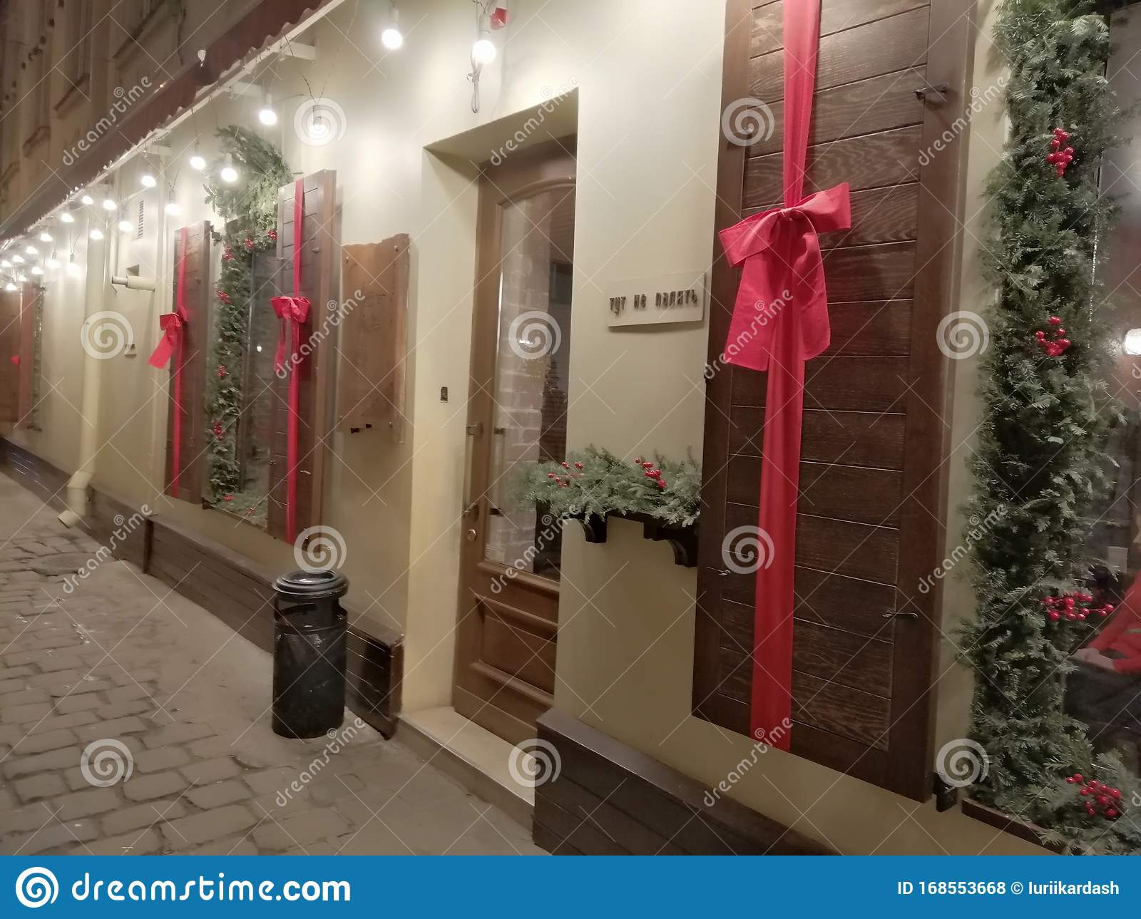 Christmas Decoration Ideas For Street And Cafe Stock Photo Image