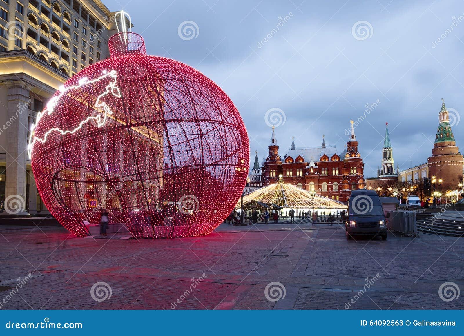 Christmas Decoration Manezhnaya Square In Moscow Stock ...