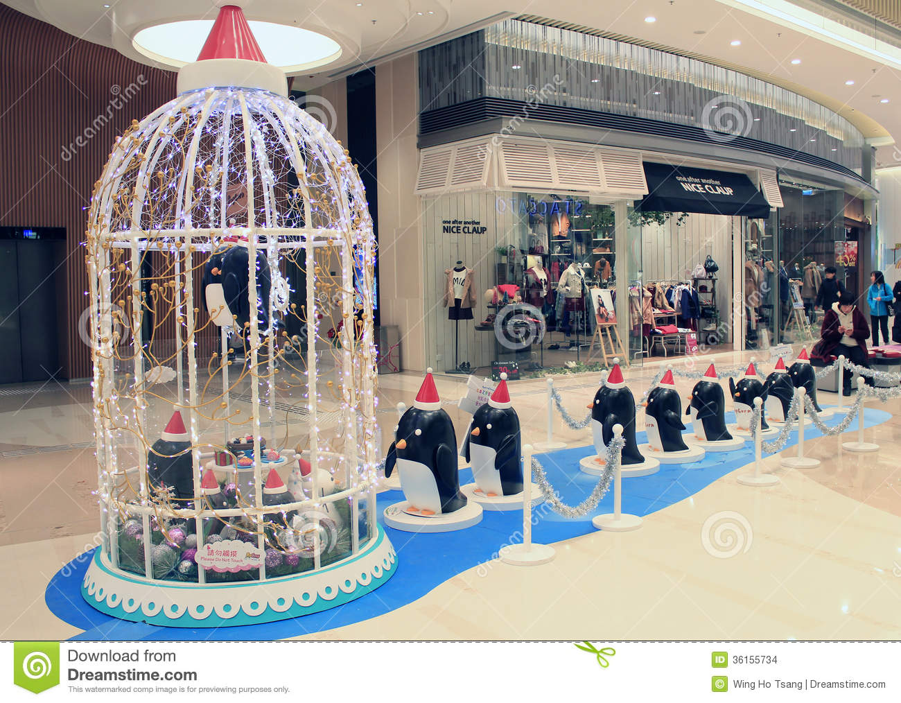 #2169AA Christmas Decoration In Popcorn Shopping Mall Editorial  5363 decorations de noel centre commercial 1300x1014 px @ aertt.com