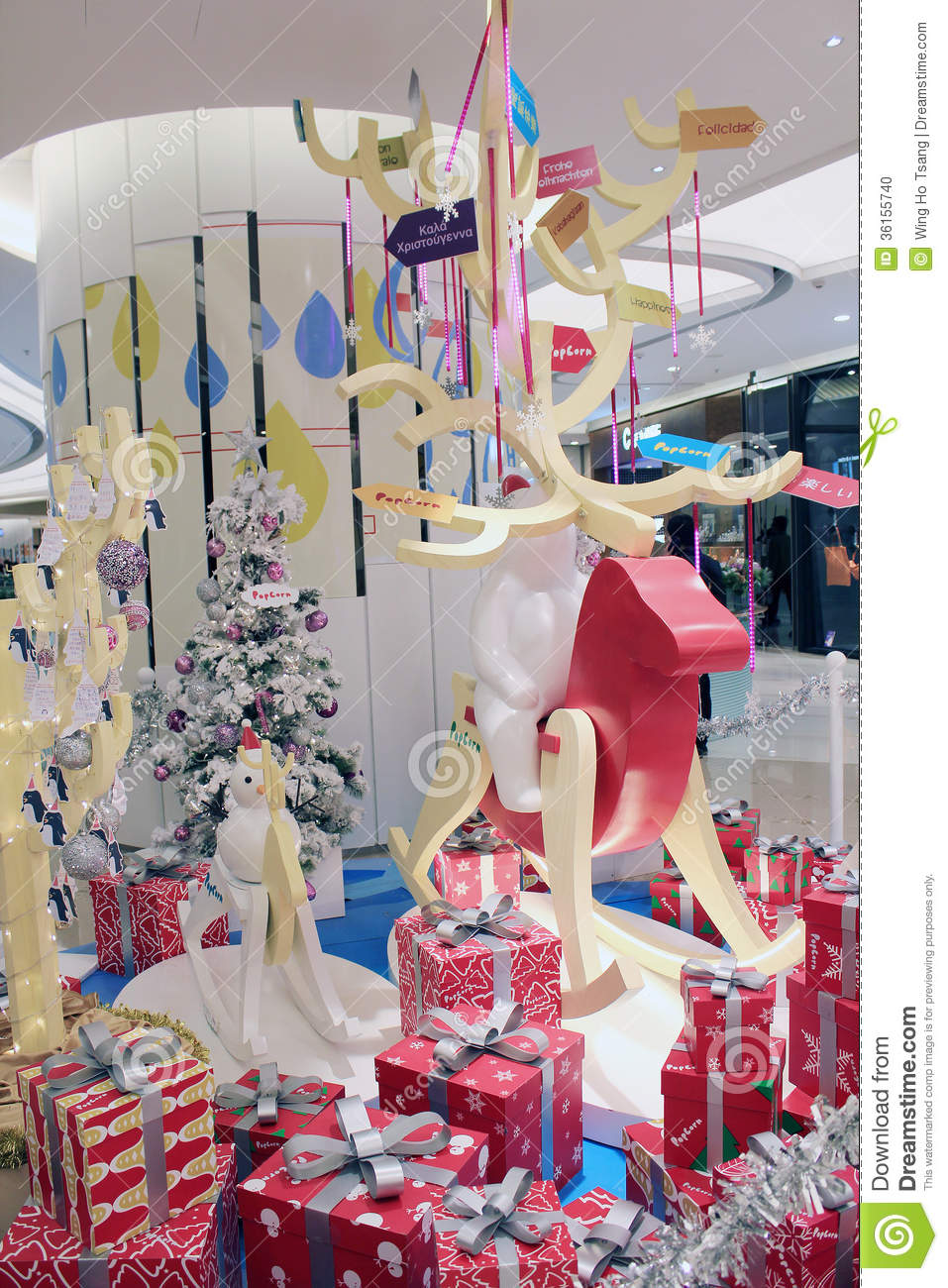 Christmas decoration in popcorn shopping mall editorial for Christmas decoration online shop