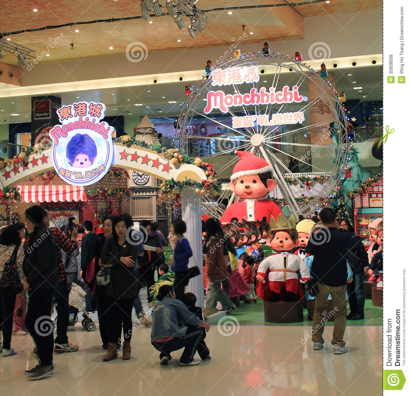Hong Kong Shopping: Christmas Decoration In Shopping Mall Editorial Stock