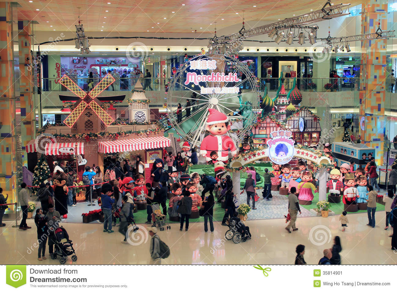 Christmas decoration in shopping mall editorial photo for Decoration shopping